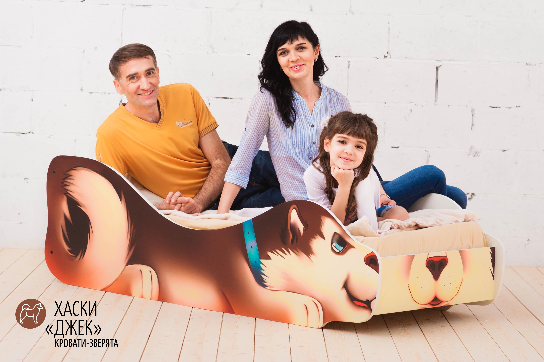 Детская кровать-зверенок -Хаски-Джек-2