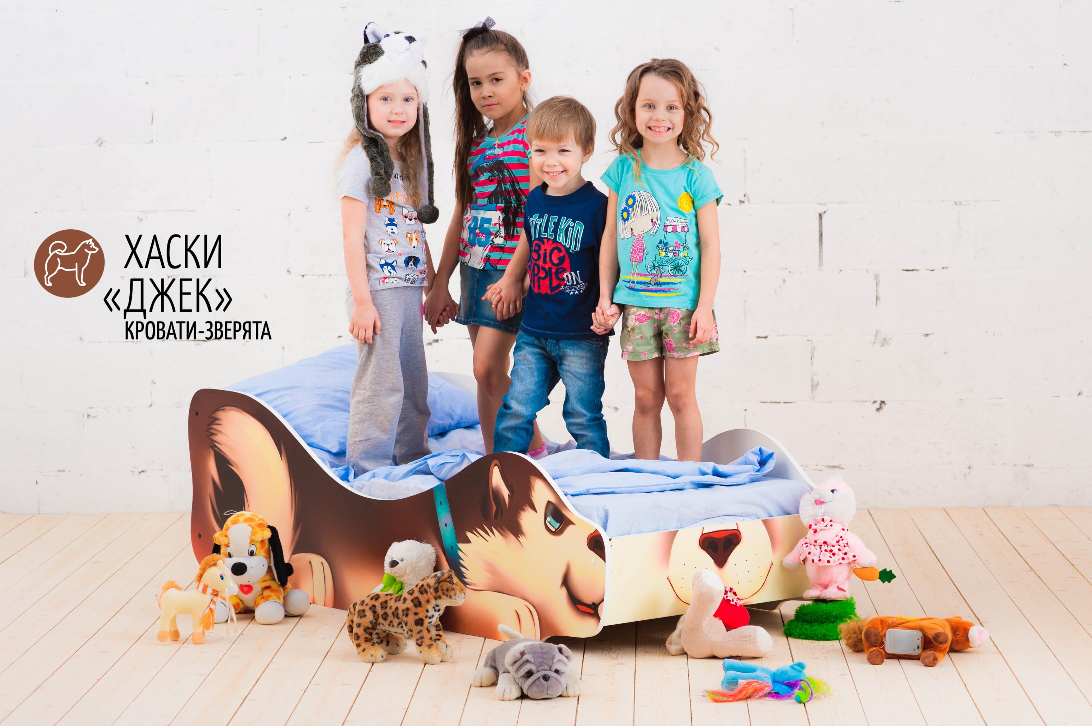 Детская кровать-зверенок -Хаски-Джек-25