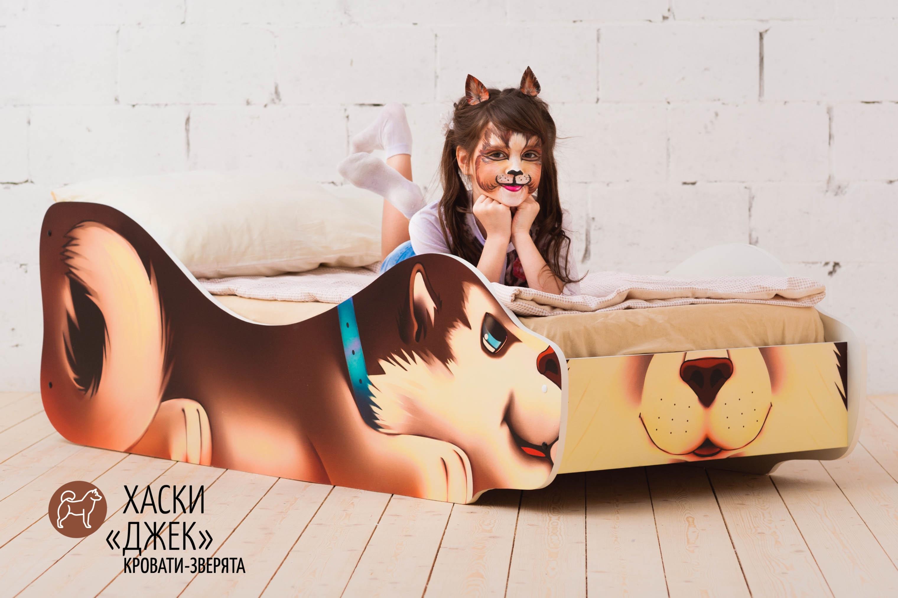 Детская кровать-зверенок -Хаски-Джек-6