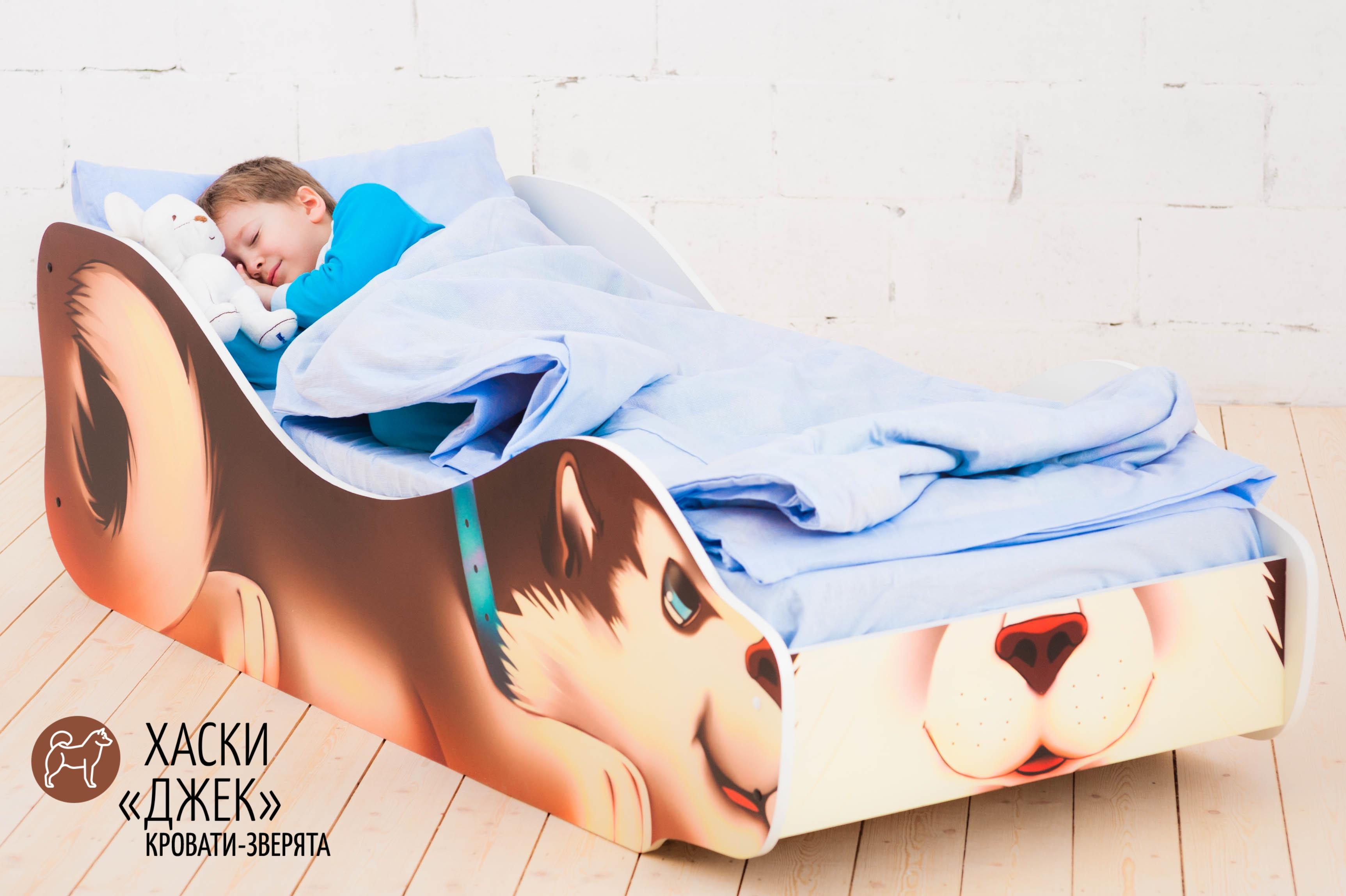 Детская кровать-зверенок -Хаски-Джек-7