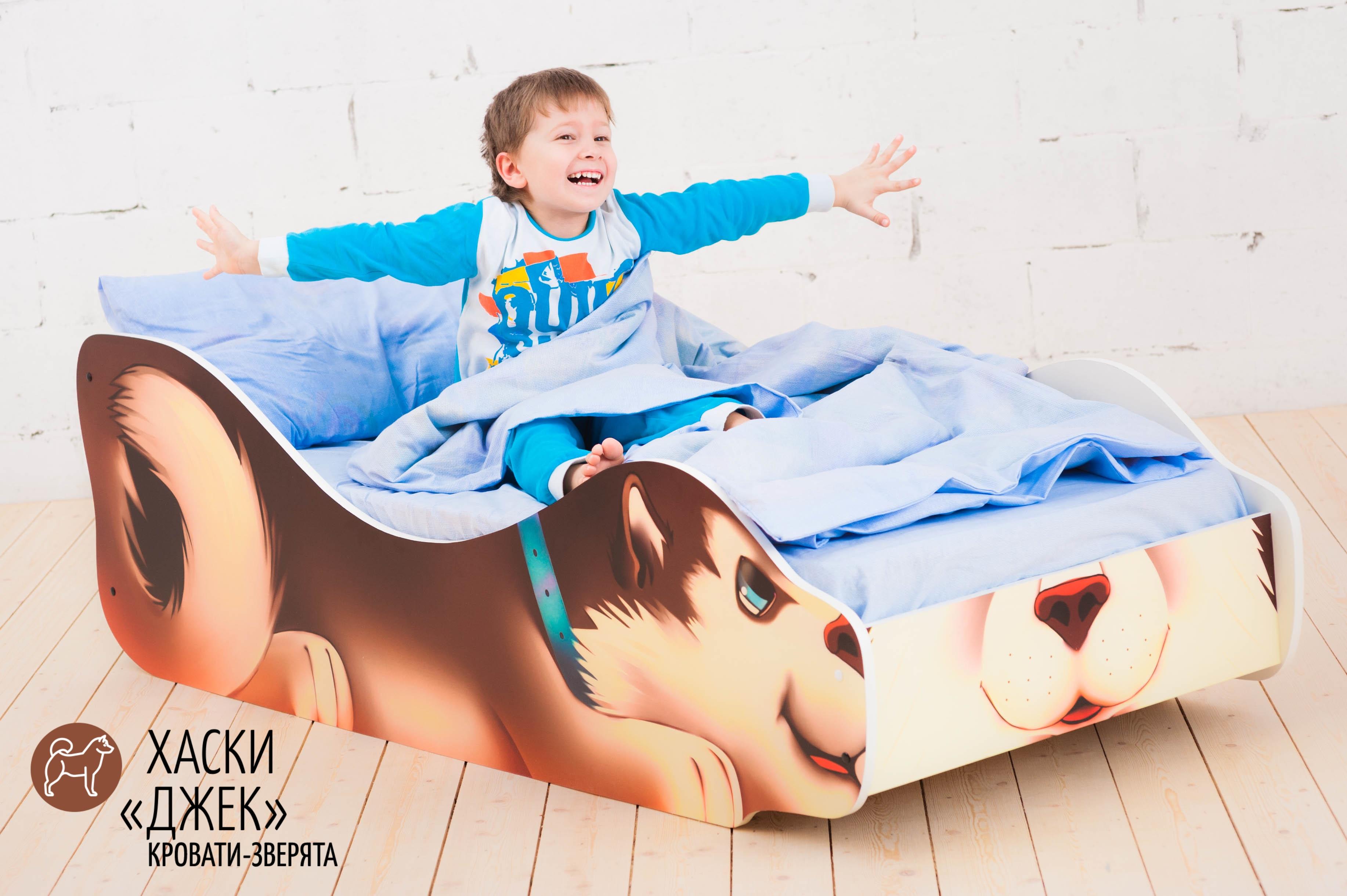 Детская кровать-зверенок -Хаски-Джек-8