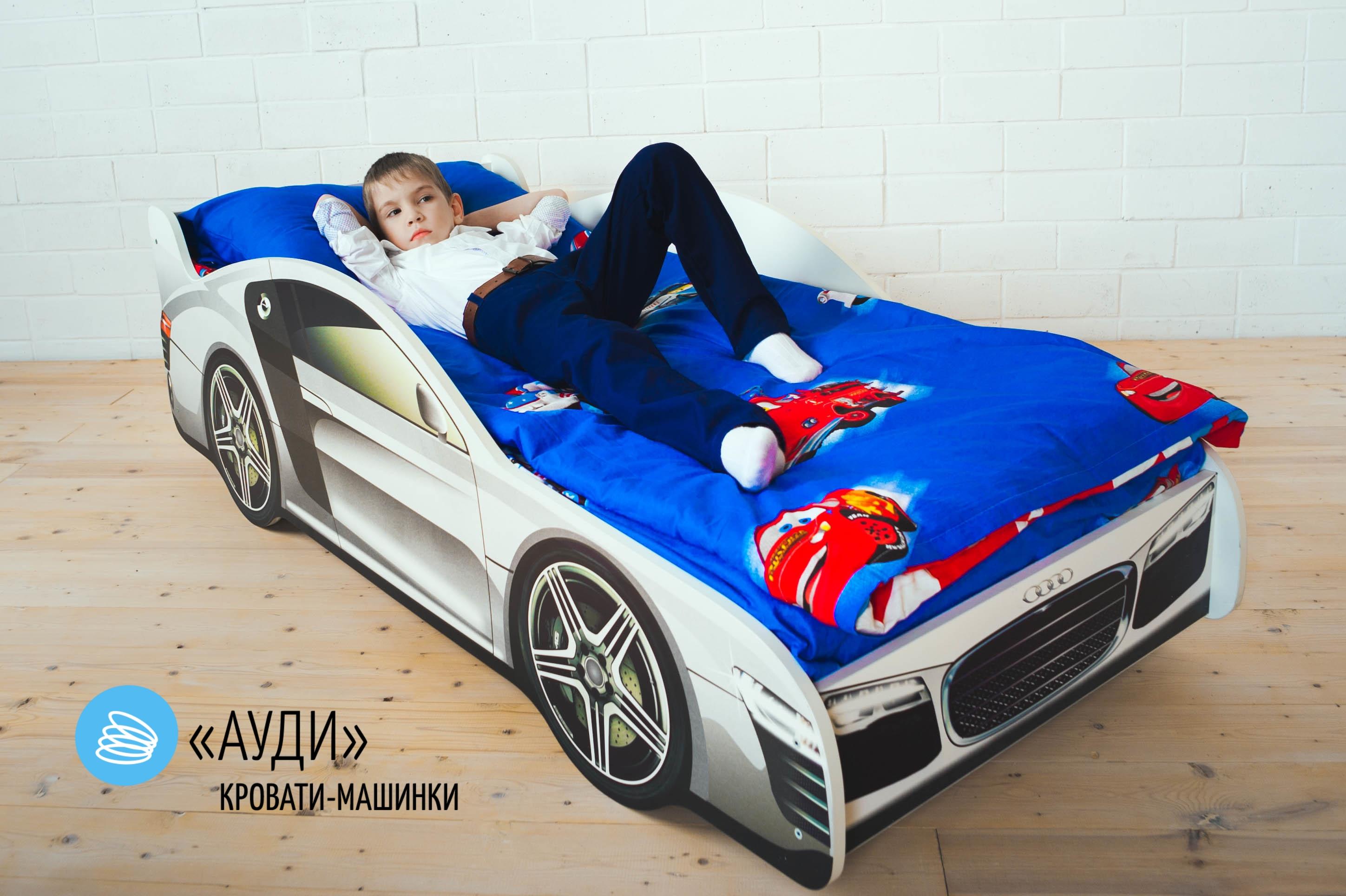Детская кровать-машина -Ауди-2
