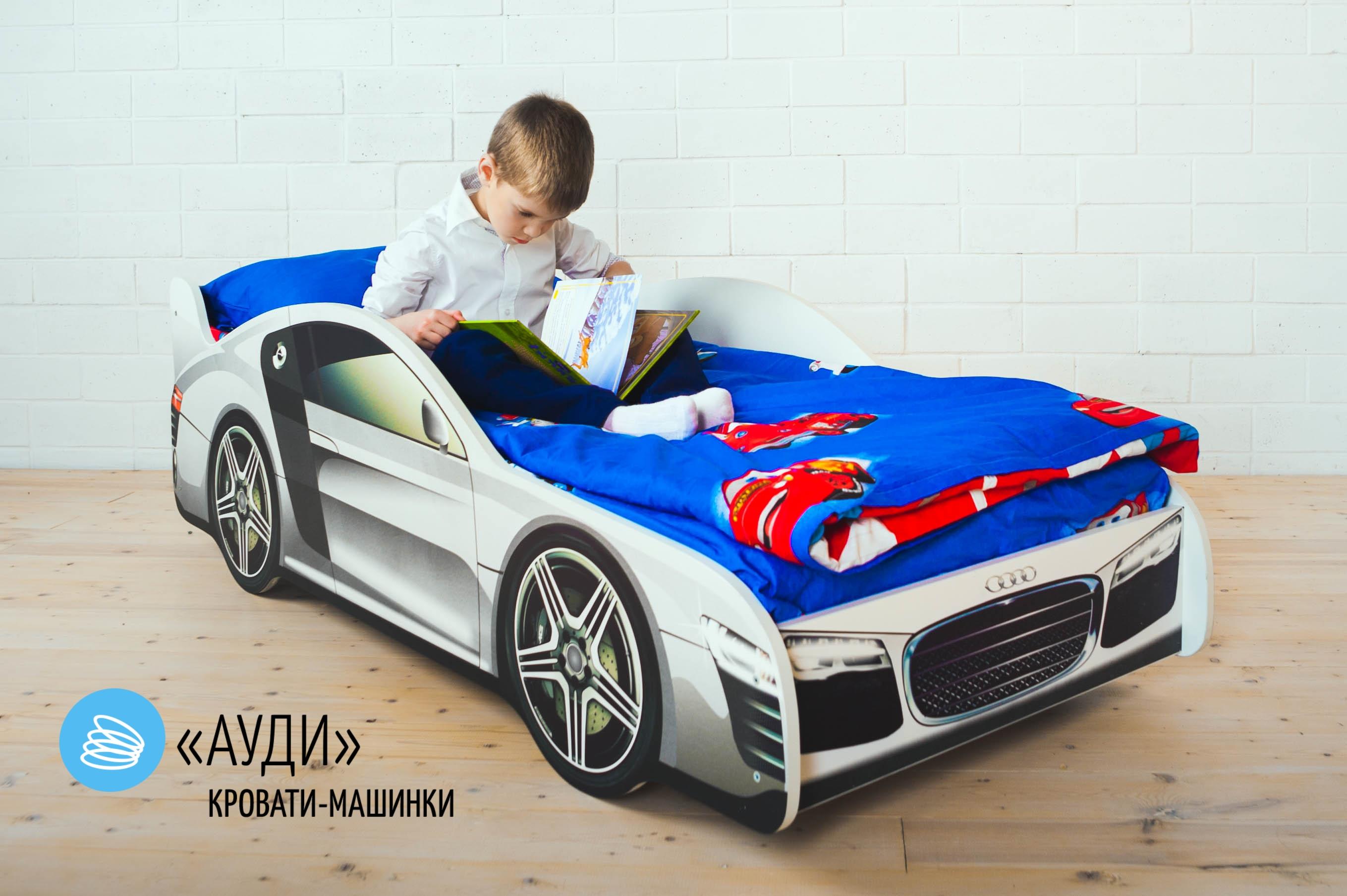 Детская кровать-машина -Ауди-3
