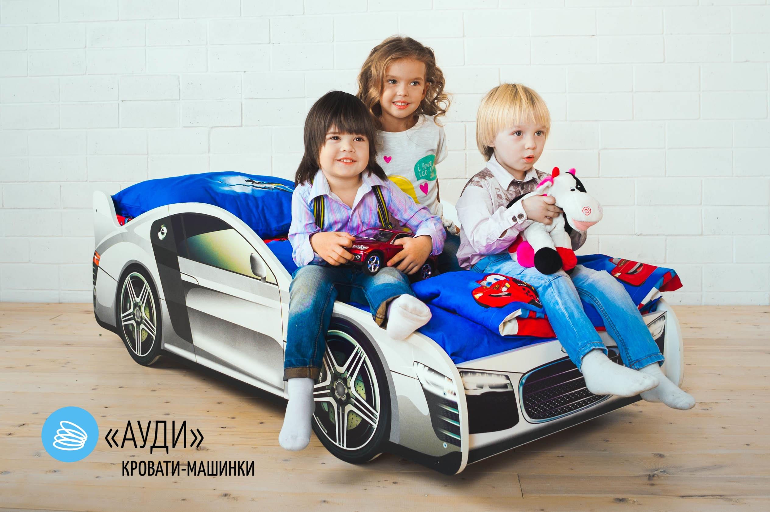 Детская кровать-машина -Ауди-7