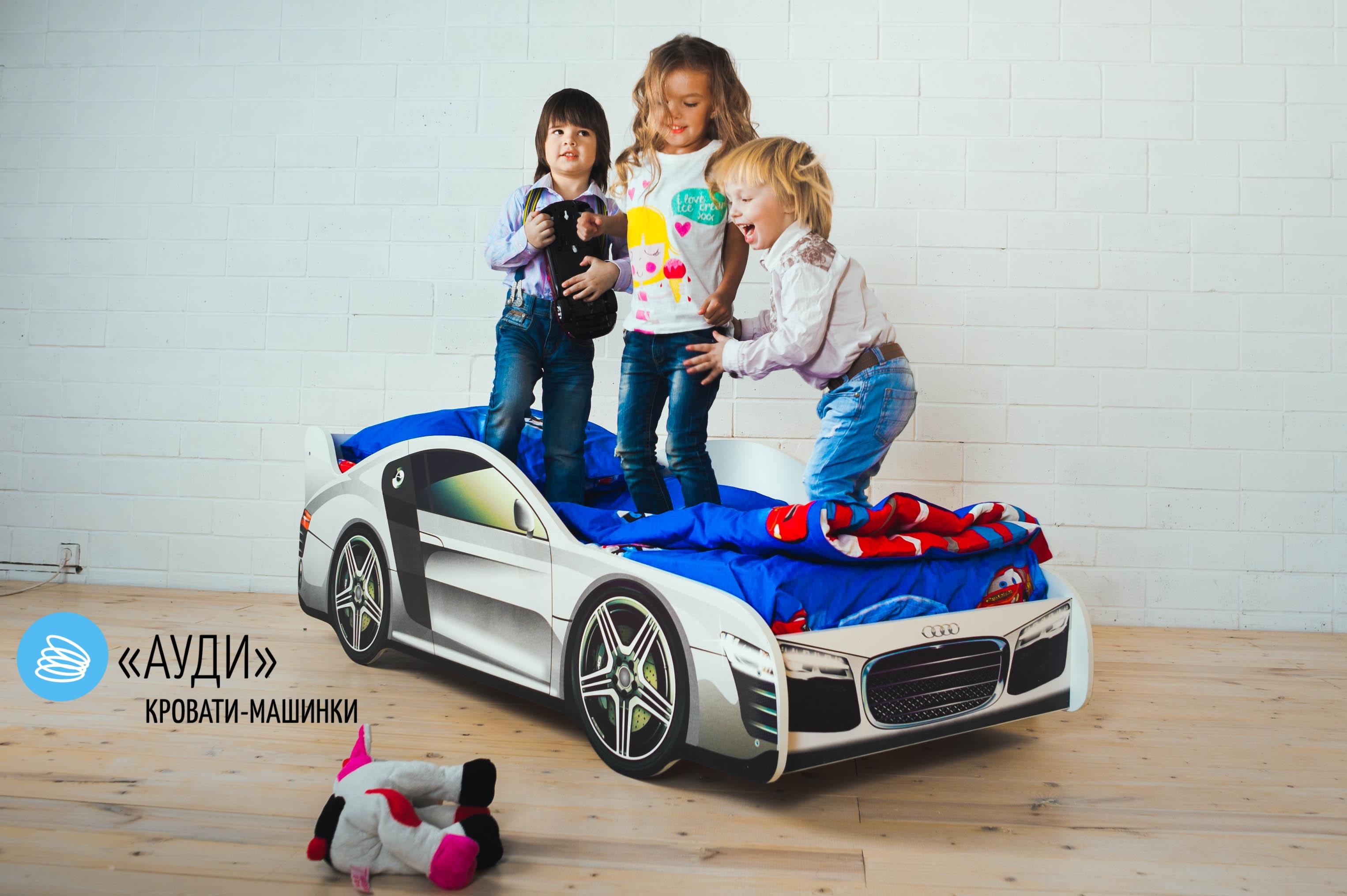 Детская кровать-машина -Ауди-9
