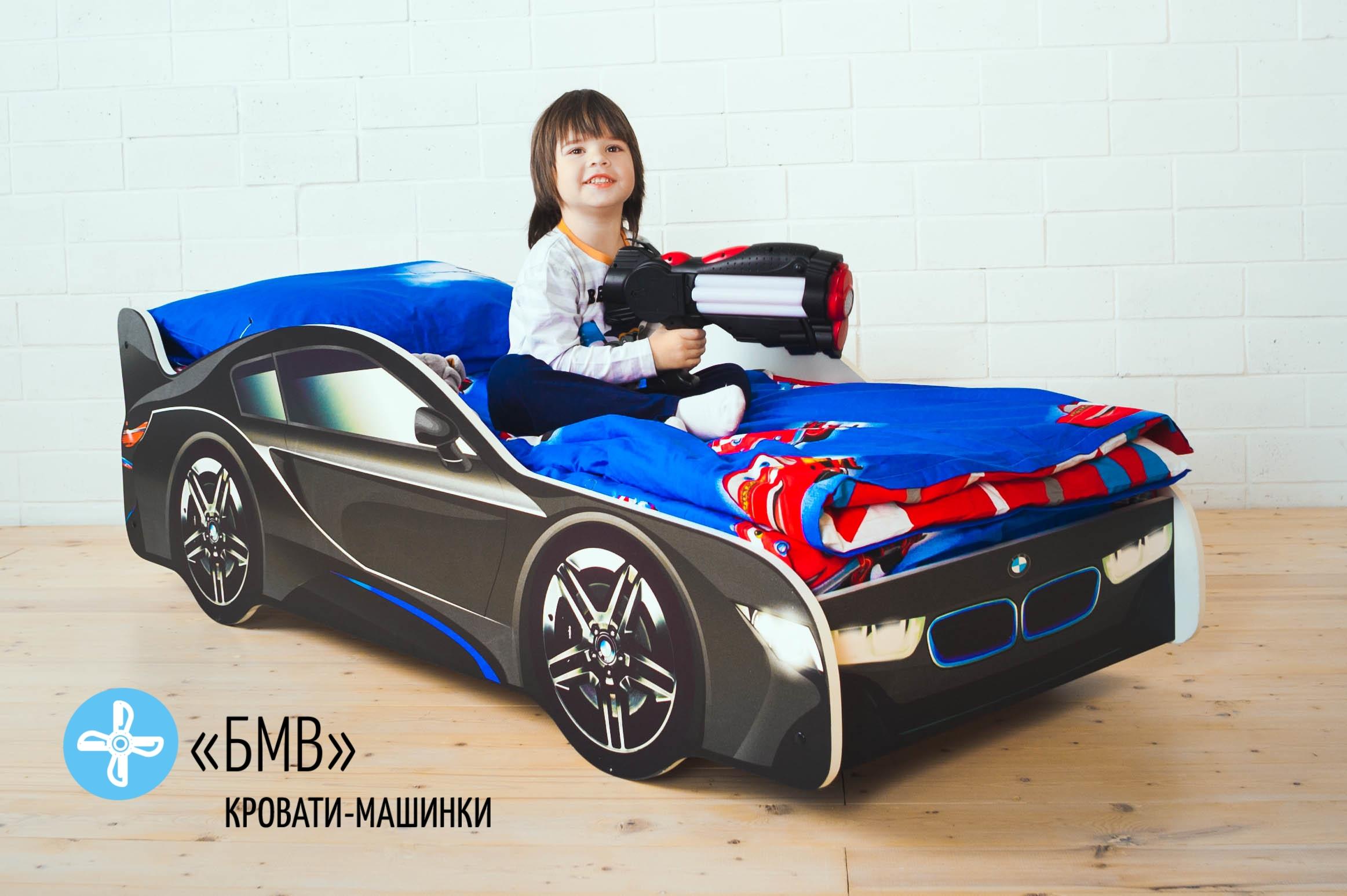 Детская кровать-машина -БМВ-2