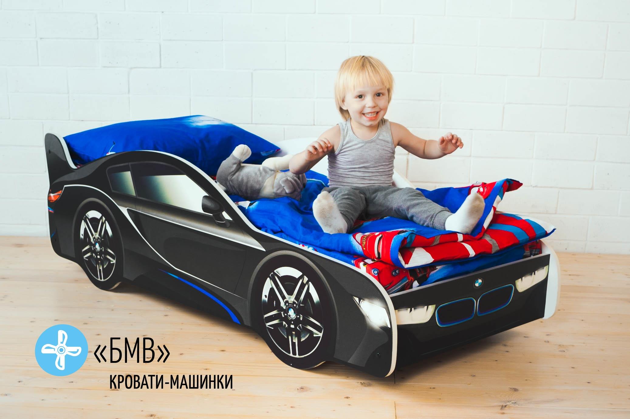 Детская кровать-машина -БМВ-4