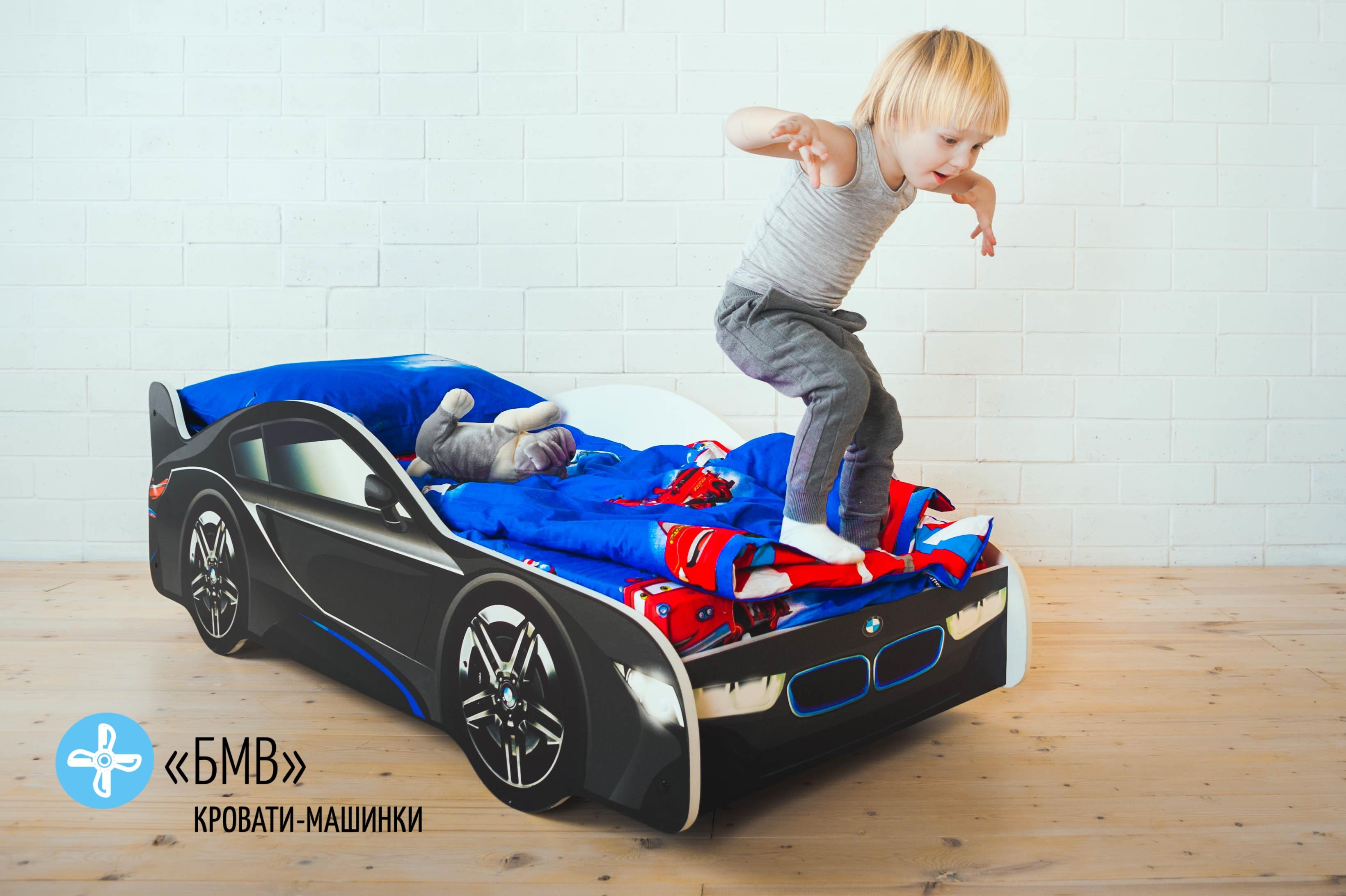 Детская кровать-машина -БМВ-5