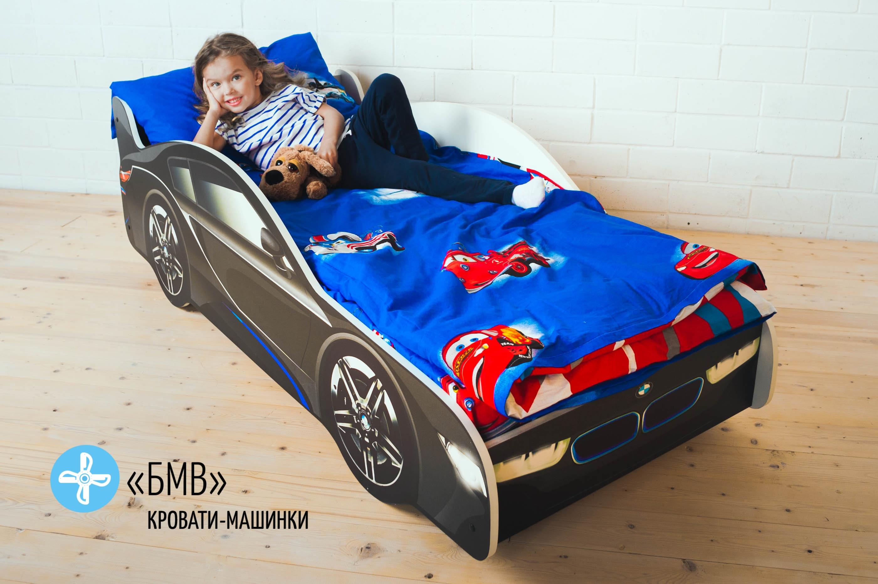Детская кровать-машина -БМВ-6