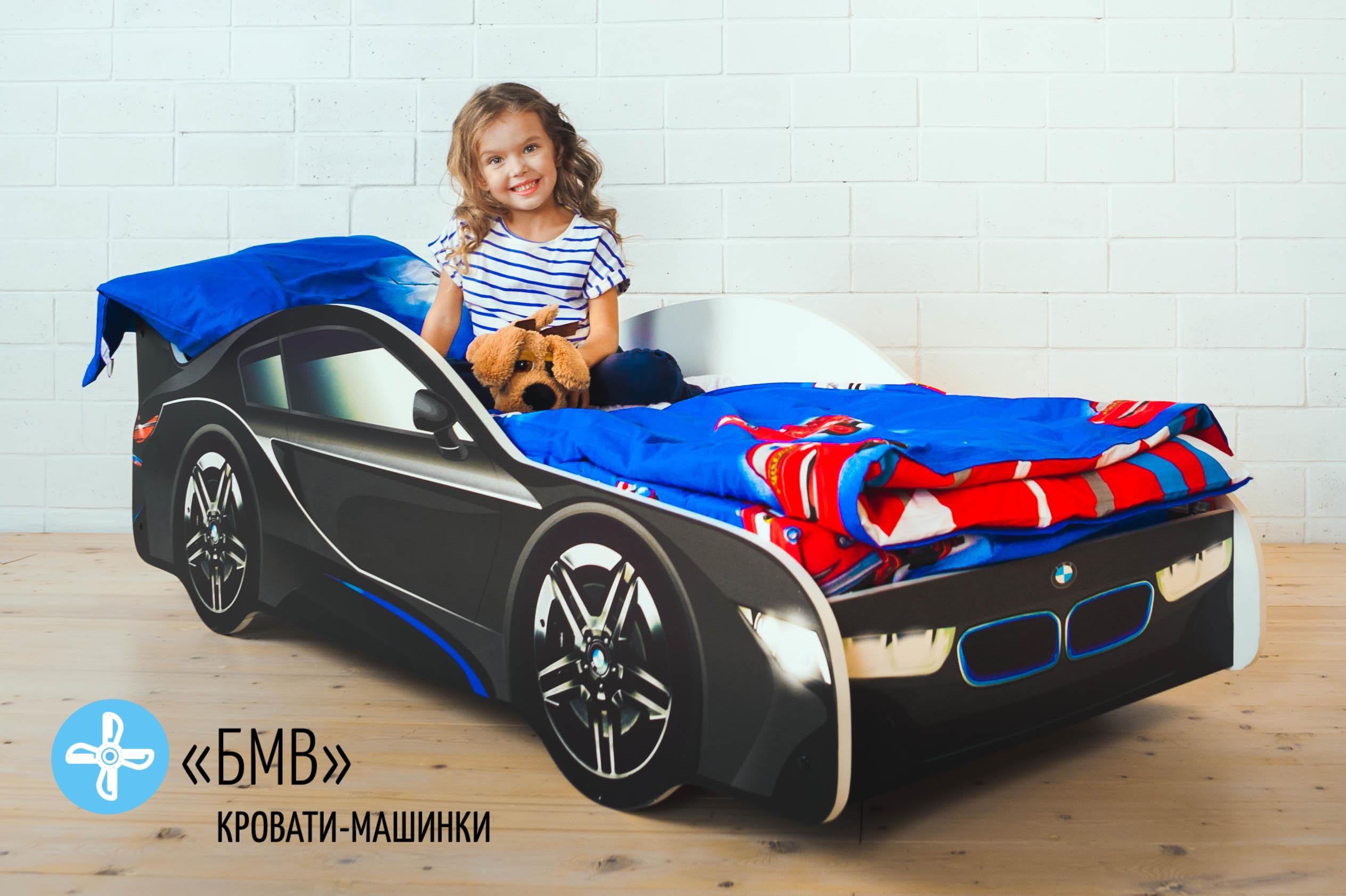 Детская кровать-машина -БМВ-8
