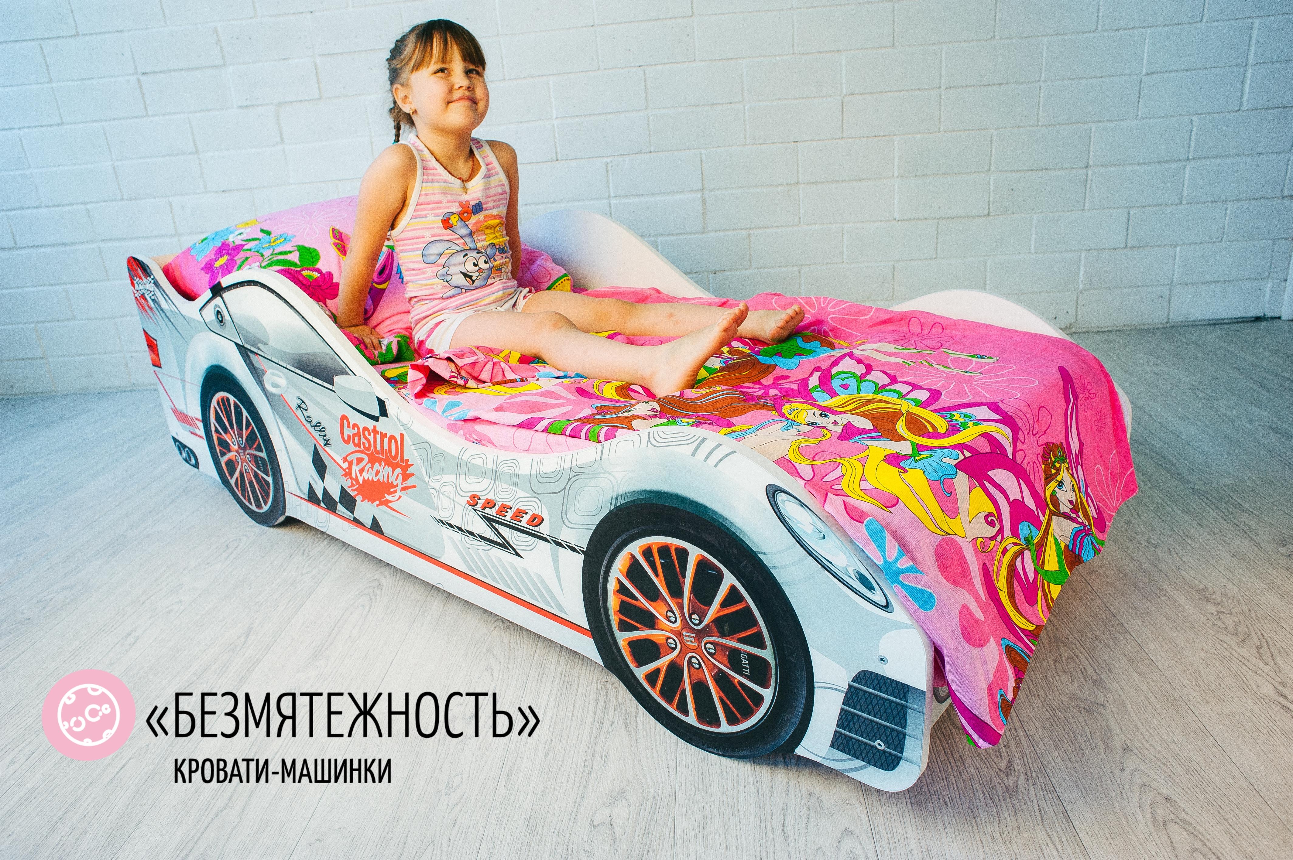 Детская кровать-машина -Безмятежность-1