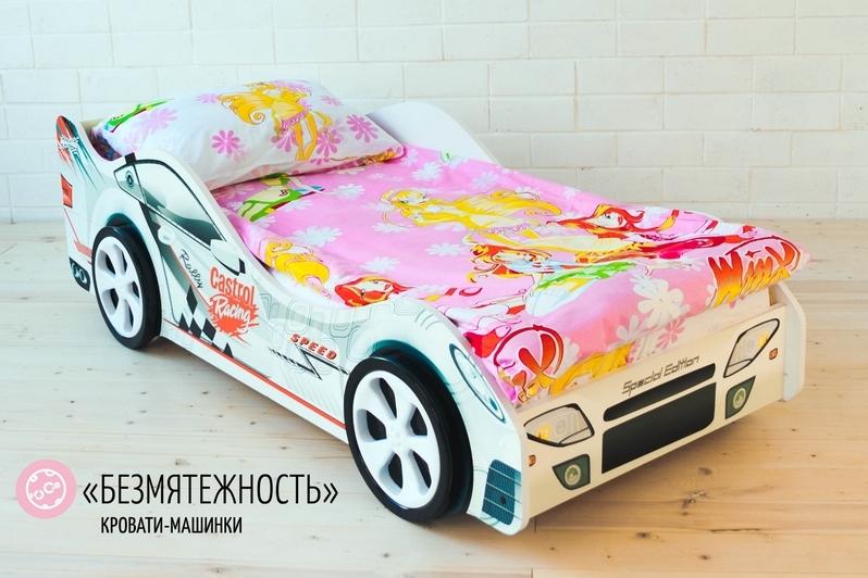 Детская кровать-машина -Безмятежность-2