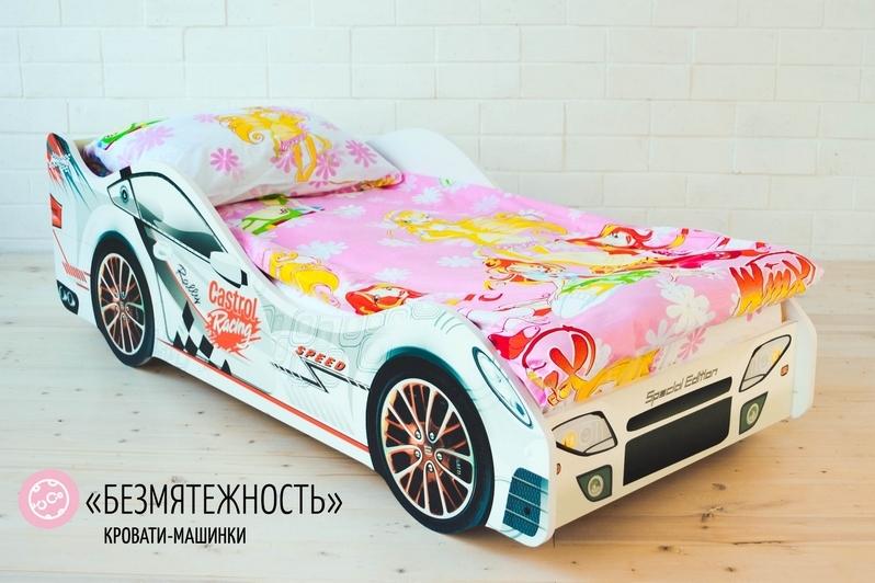 Детская кровать-машина -Безмятежность-3
