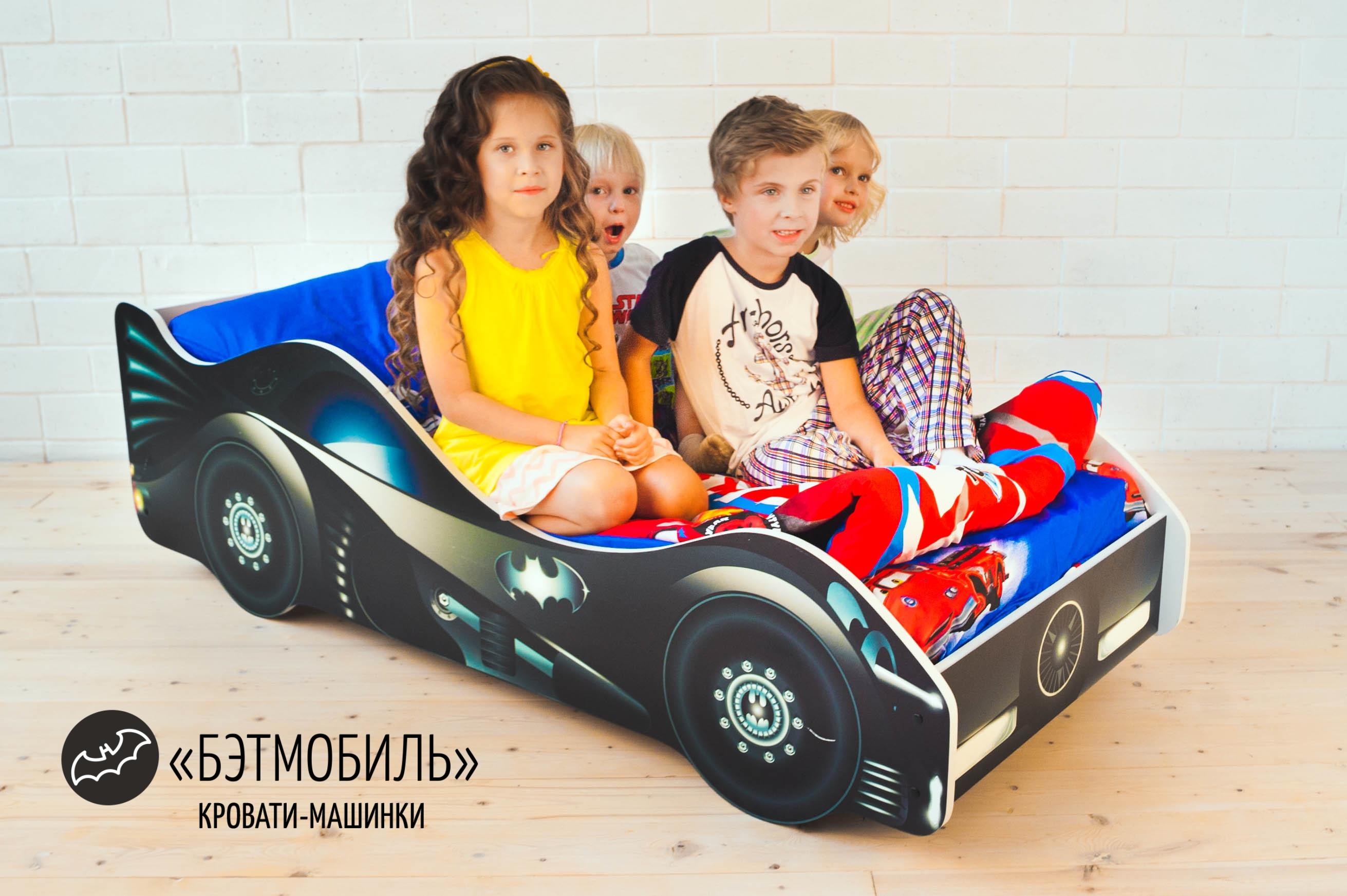Детская кровать-машина -Бэтмобиль-1