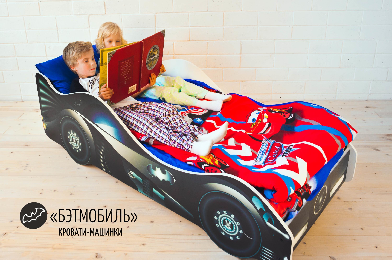 Детская кровать-машина -Бэтмобиль-4