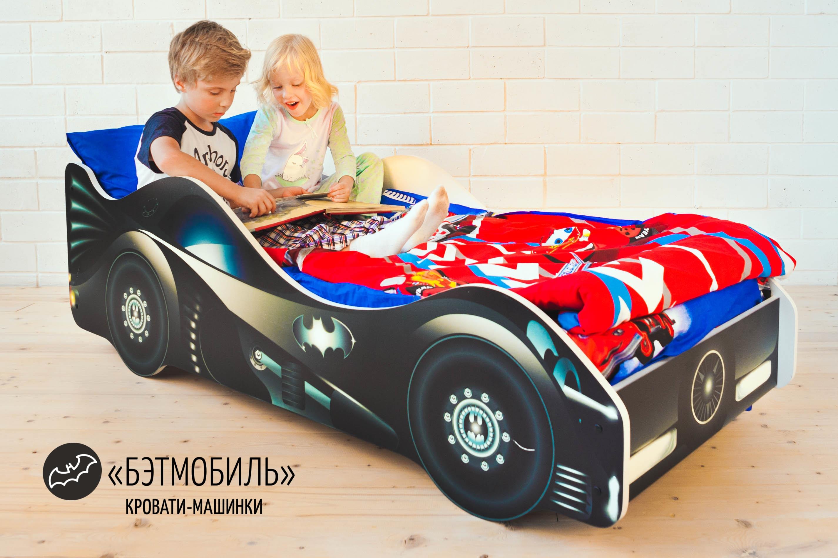 Детская кровать-машина -Бэтмобиль-5