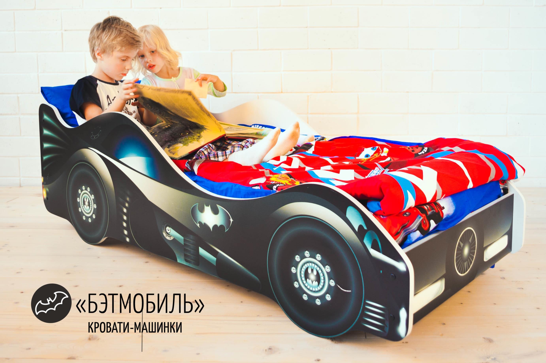 Детская кровать-машина -Бэтмобиль-6
