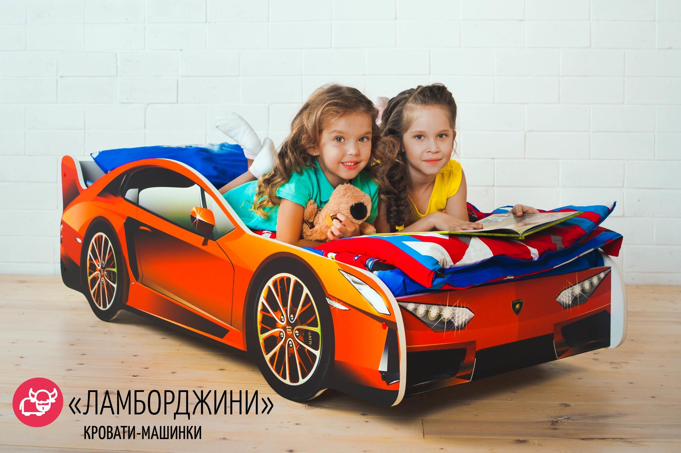 Детская кровать-машина -Ламборджини-10