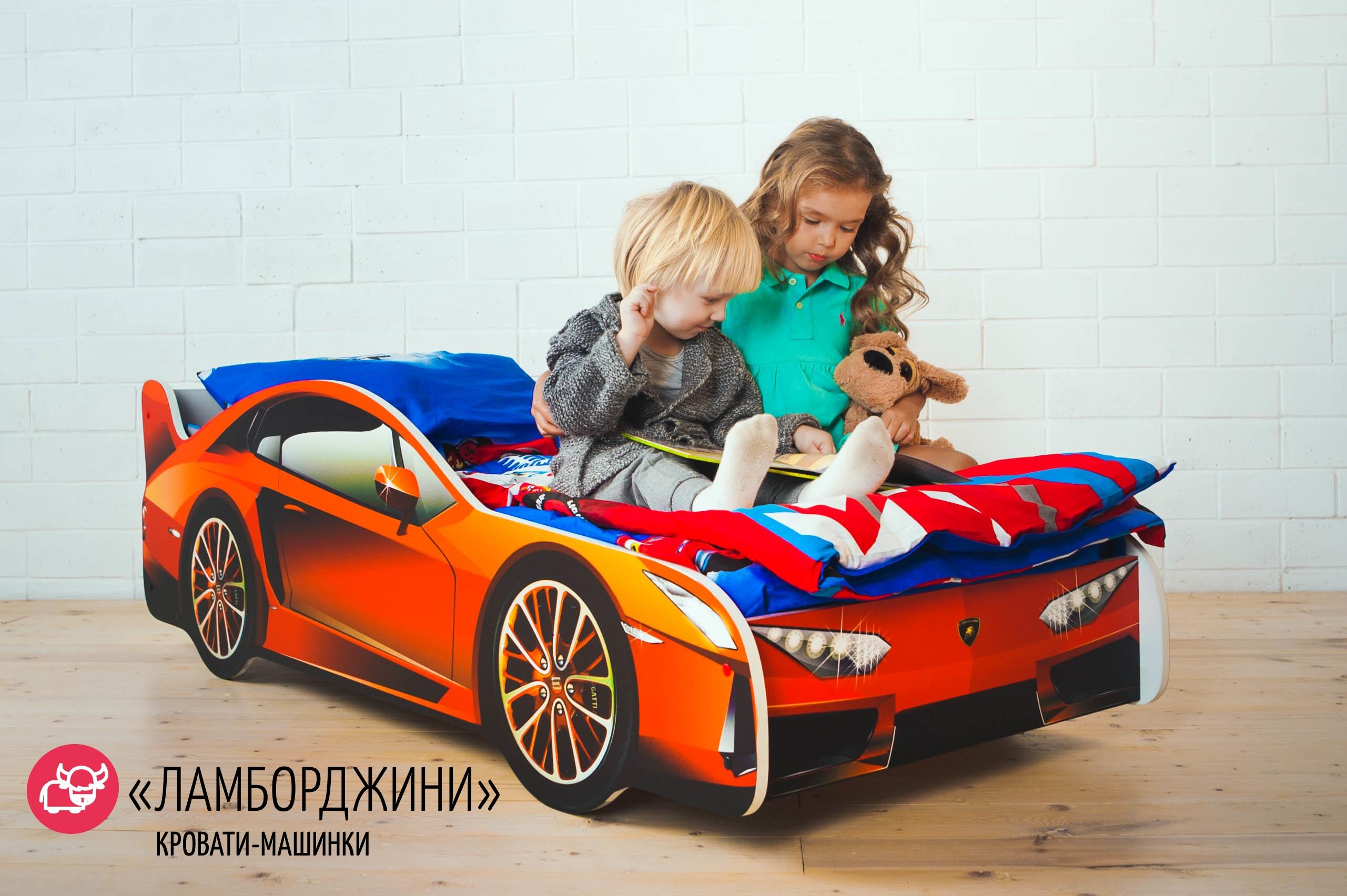 Детская кровать-машина -Ламборджини-11