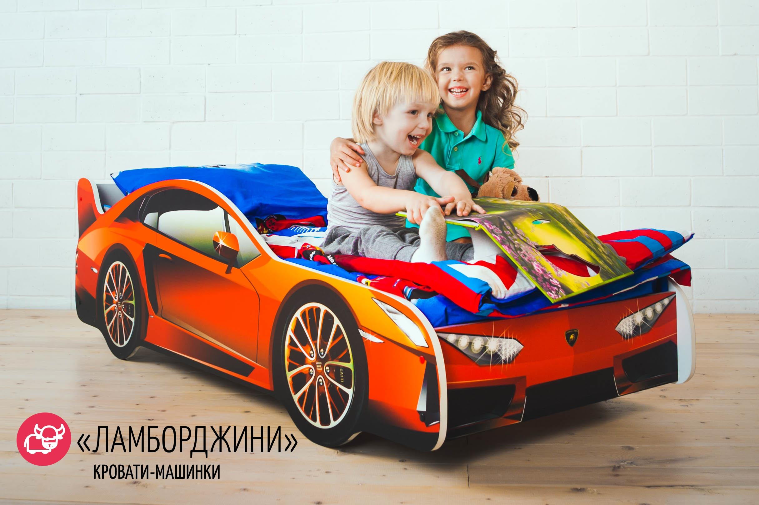 Детская кровать-машина -Ламборджини-12