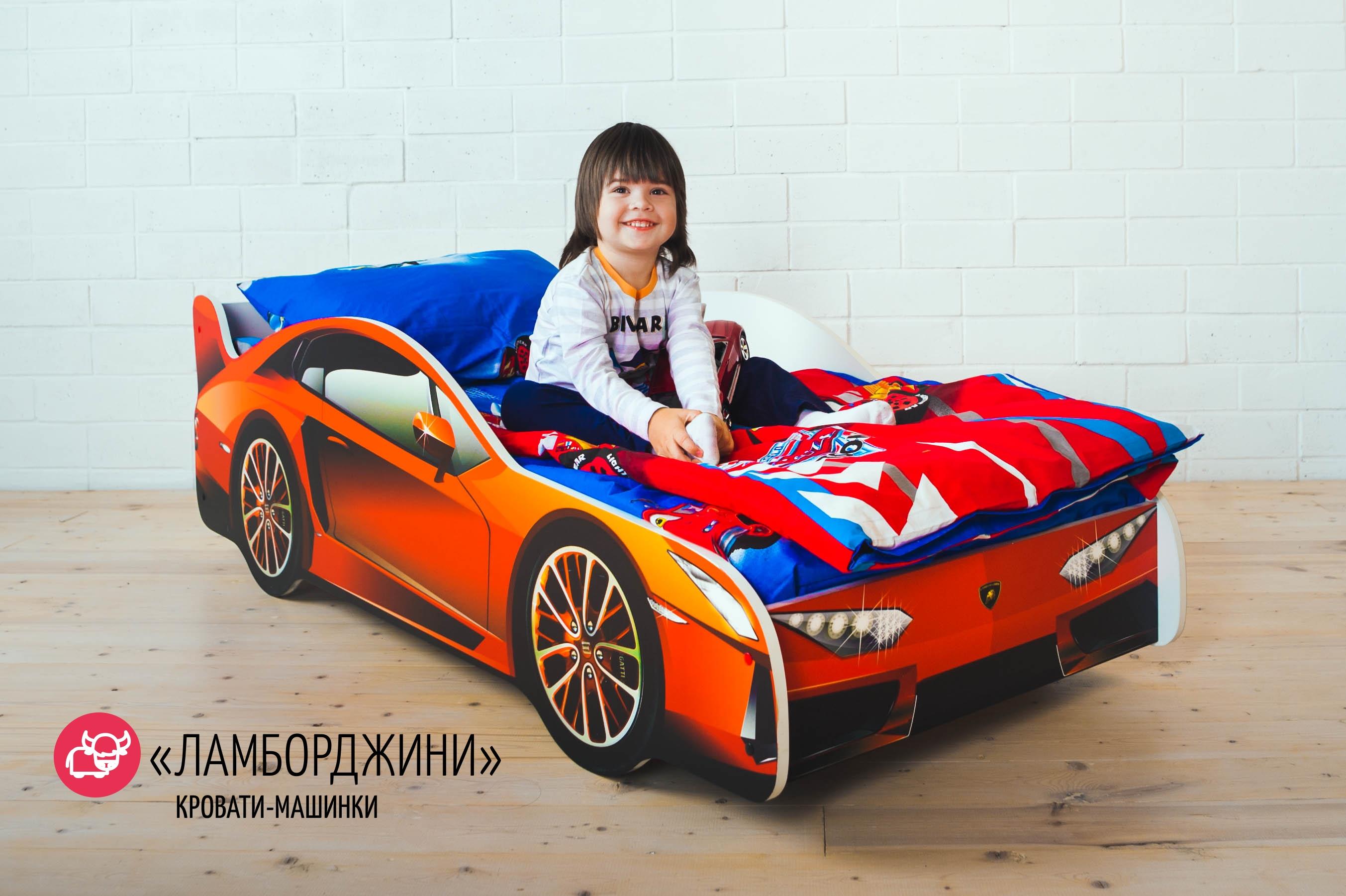 Детская кровать-машина -Ламборджини-3