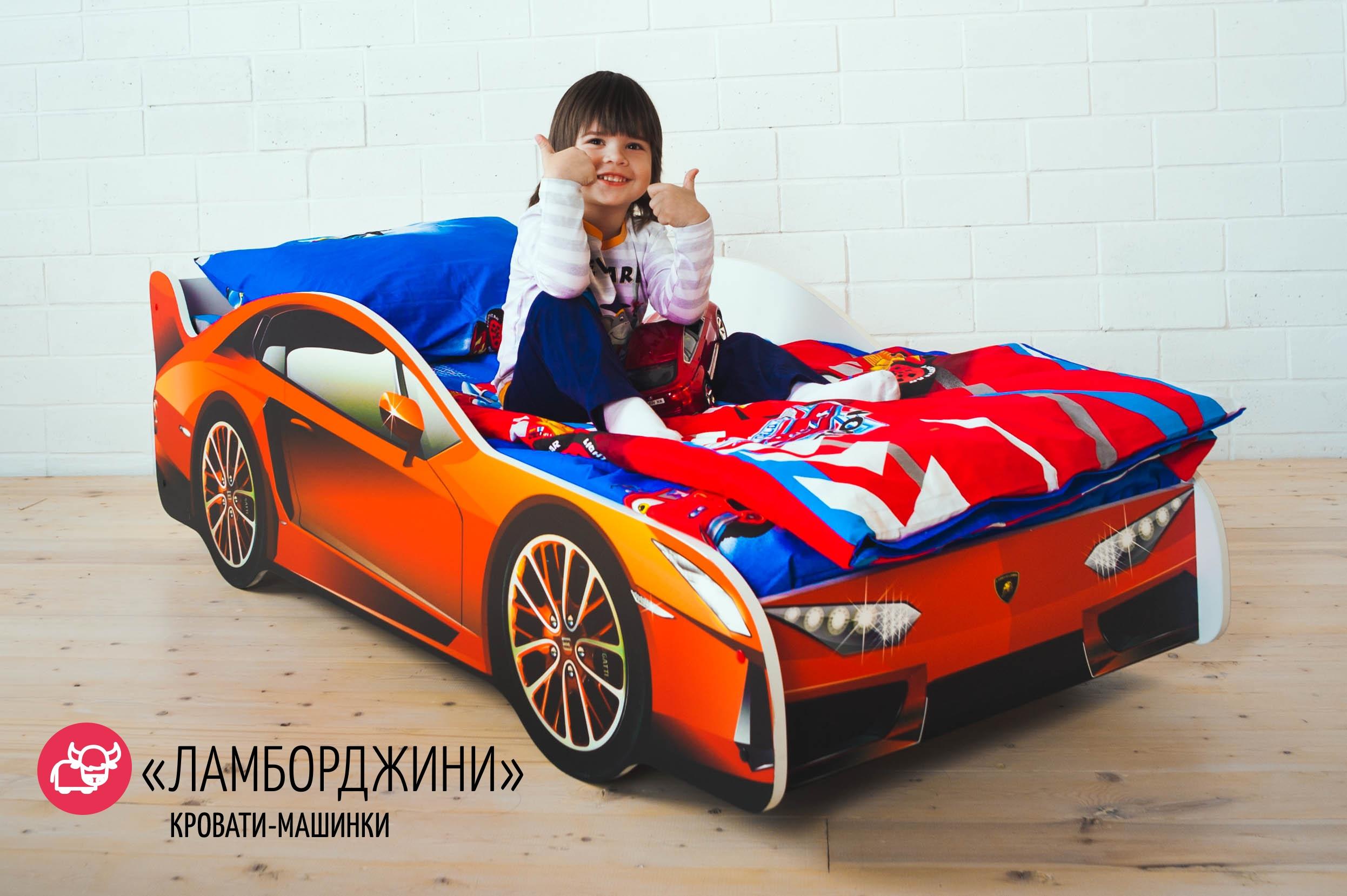 Детская кровать-машина -Ламборджини-4