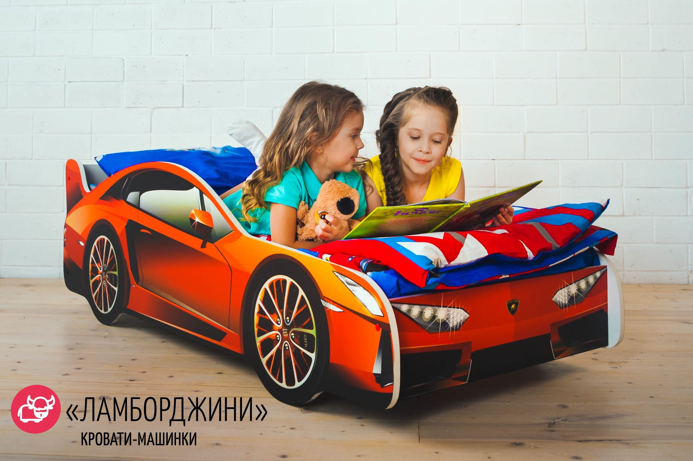 Детская кровать-машина -Ламборджини-9