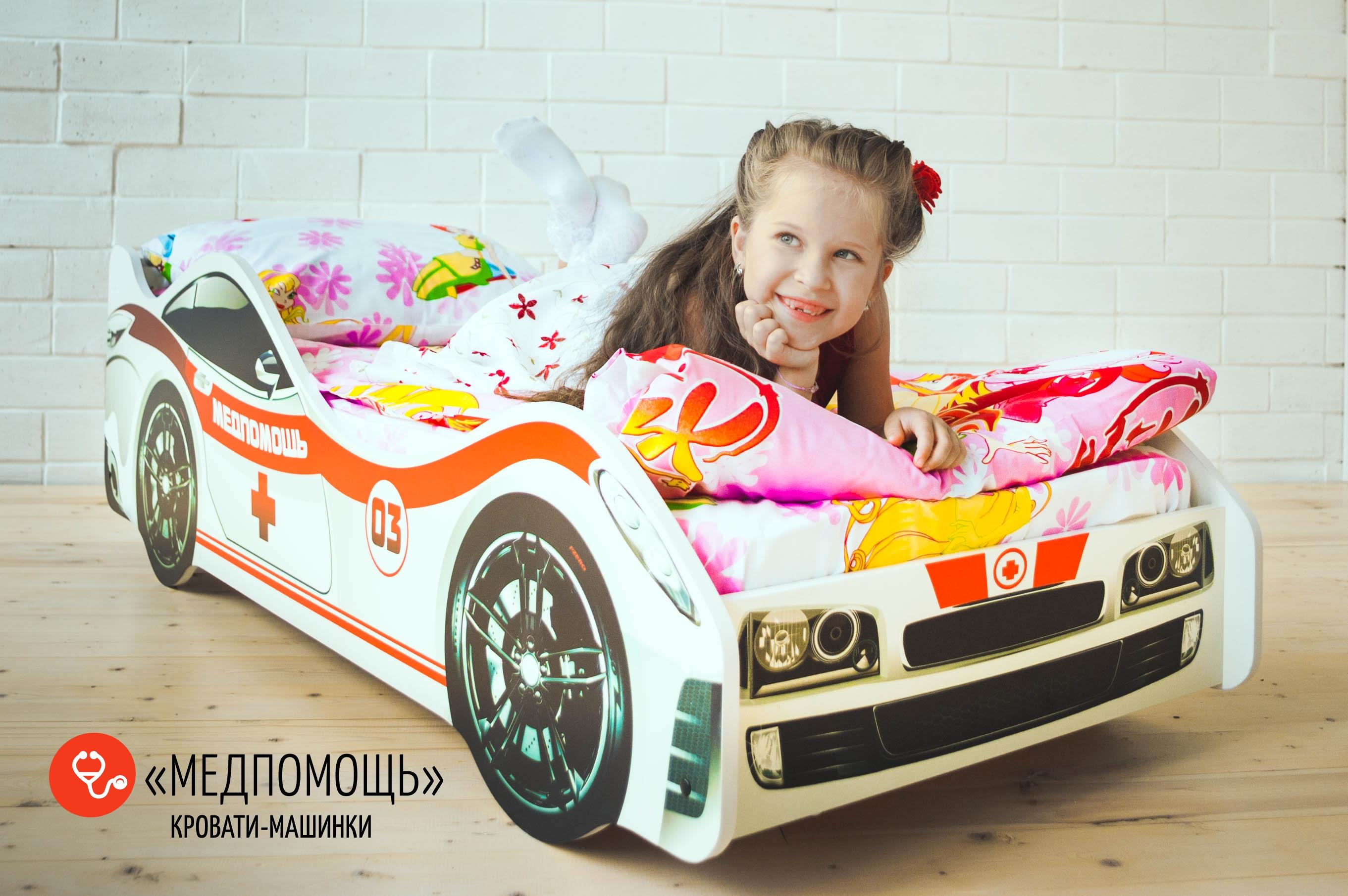 Детская кровать-машина -Медпомощь-1
