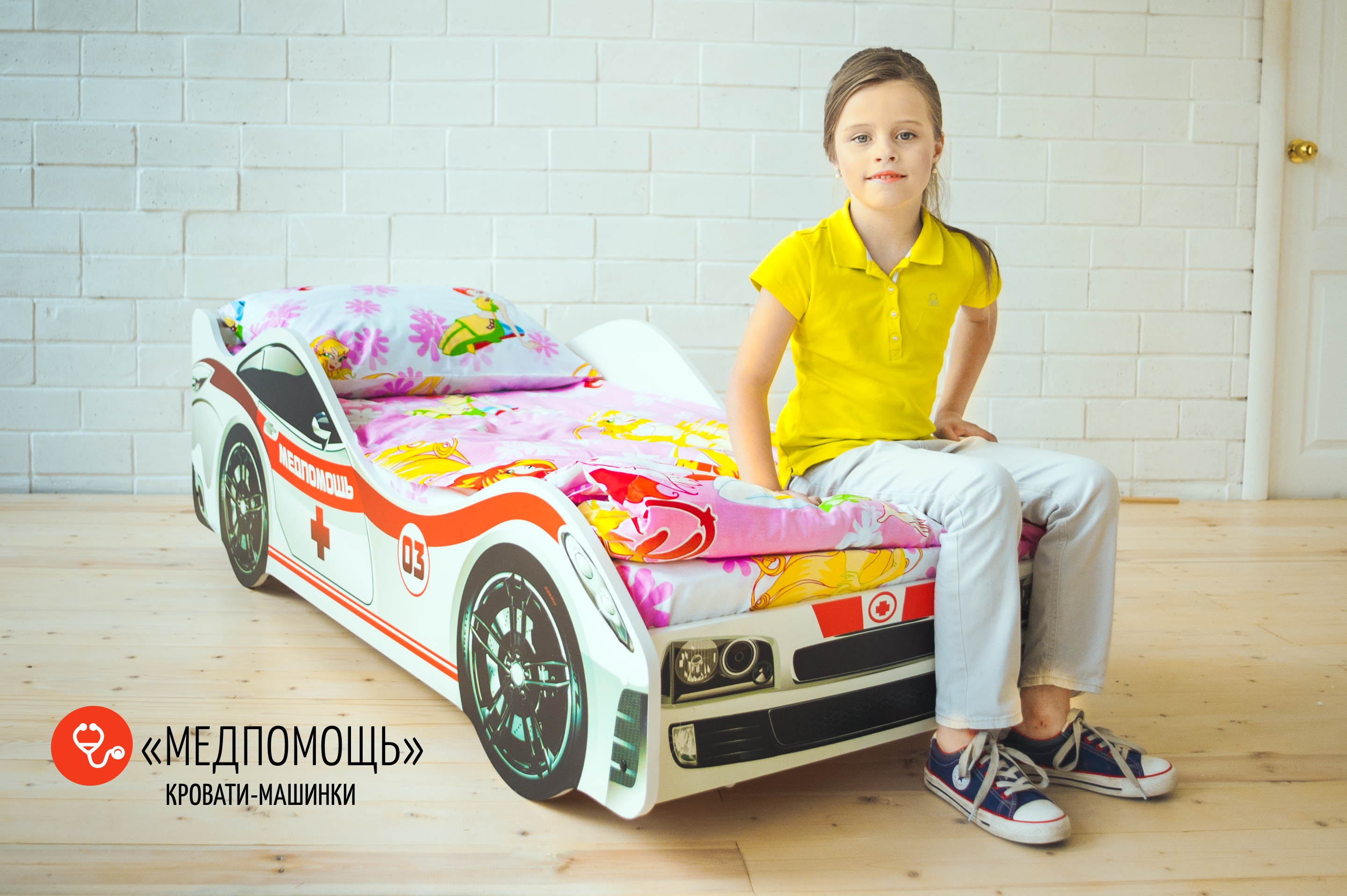 Детская кровать-машина -Медпомощь-2