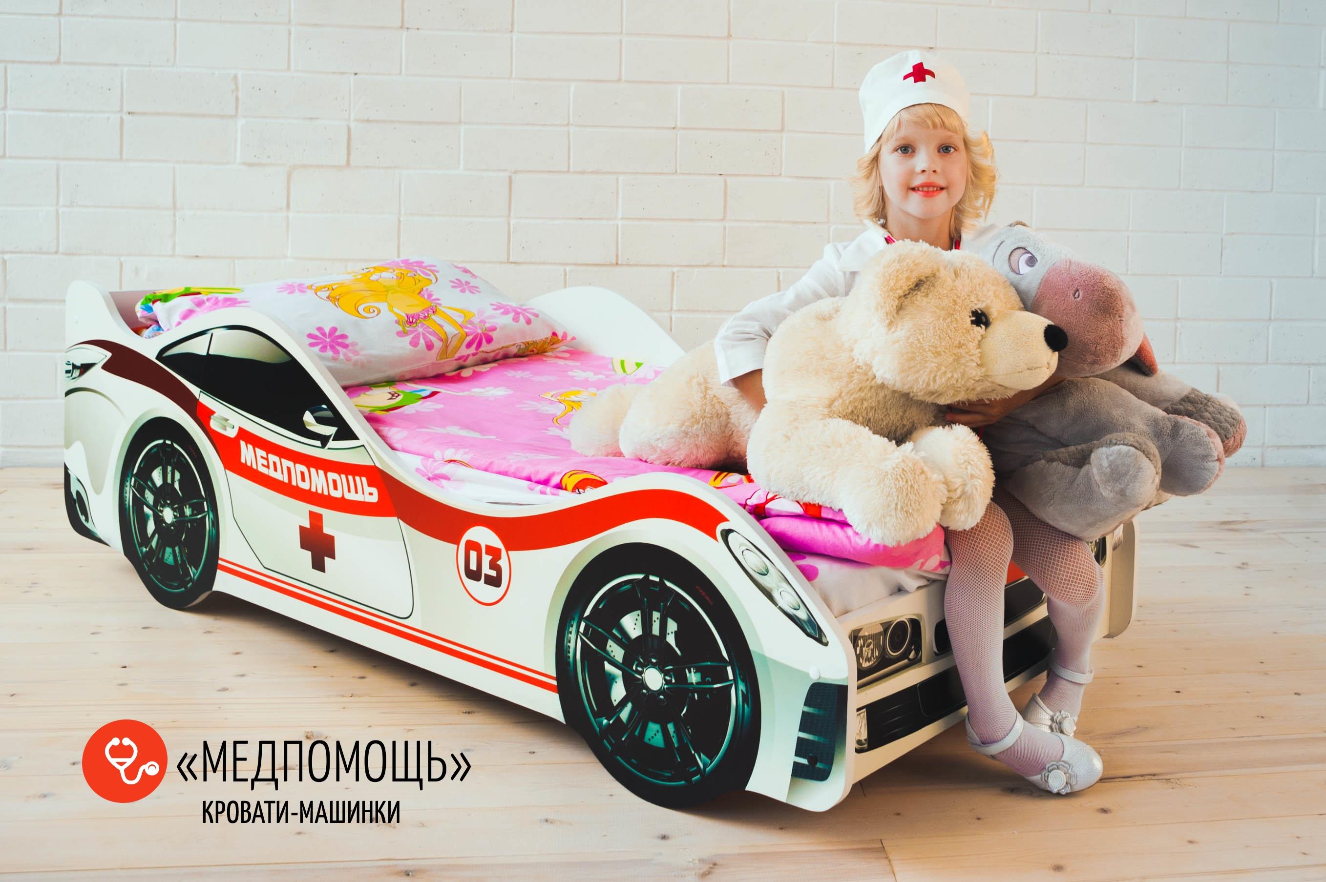 Детская кровать-машина -Медпомощь-8