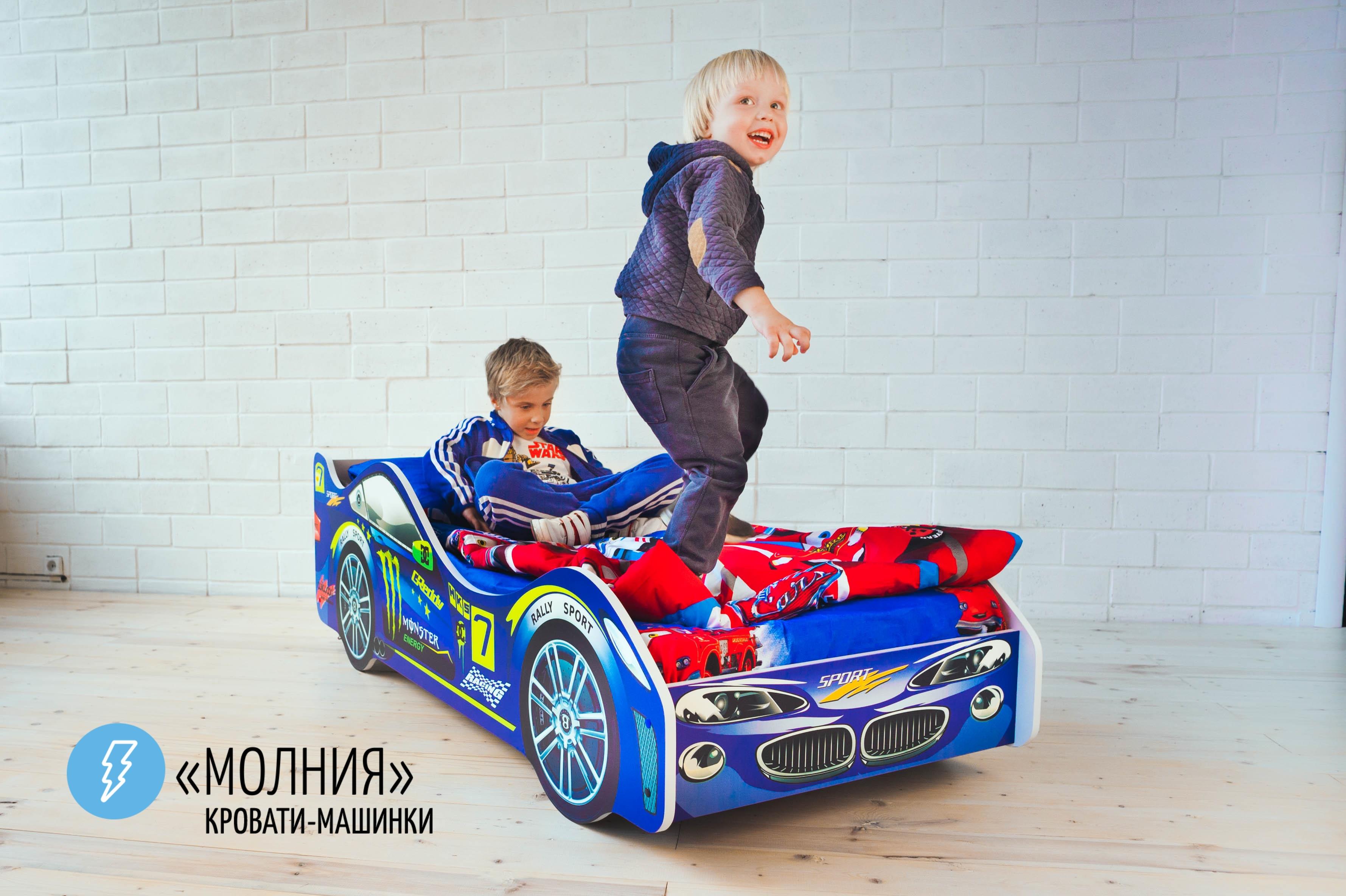 Детская кровать-машина -Молния-1