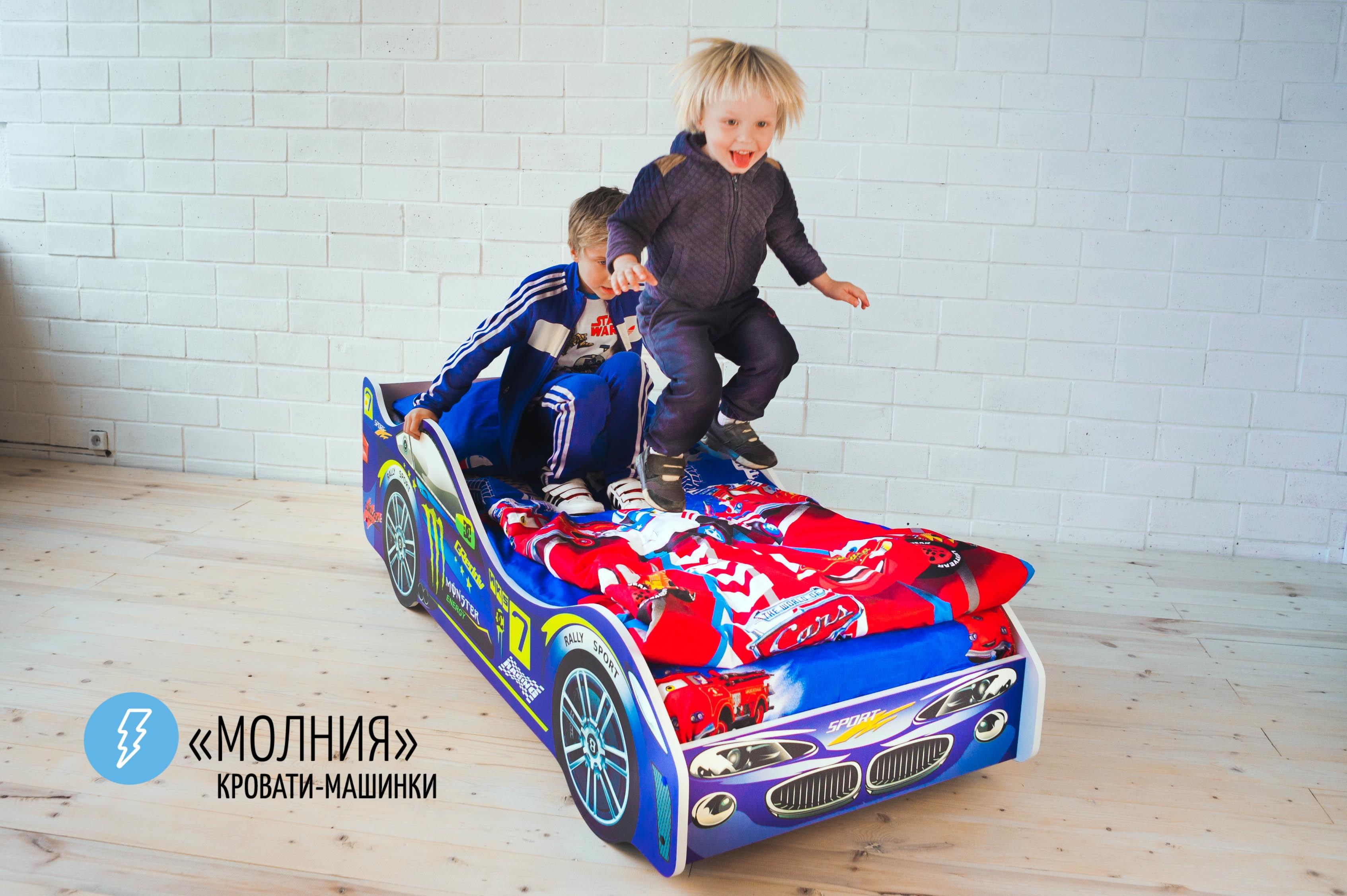 Детская кровать-машина -Молния-2