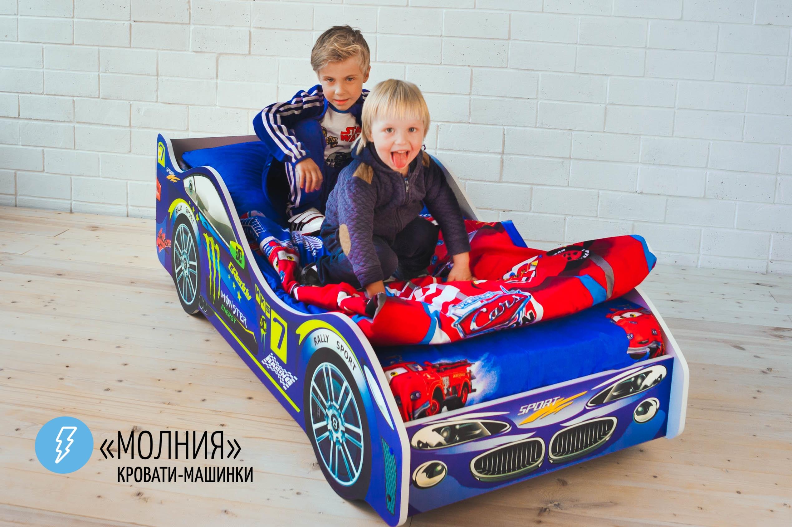 Детская кровать-машина -Молния-3