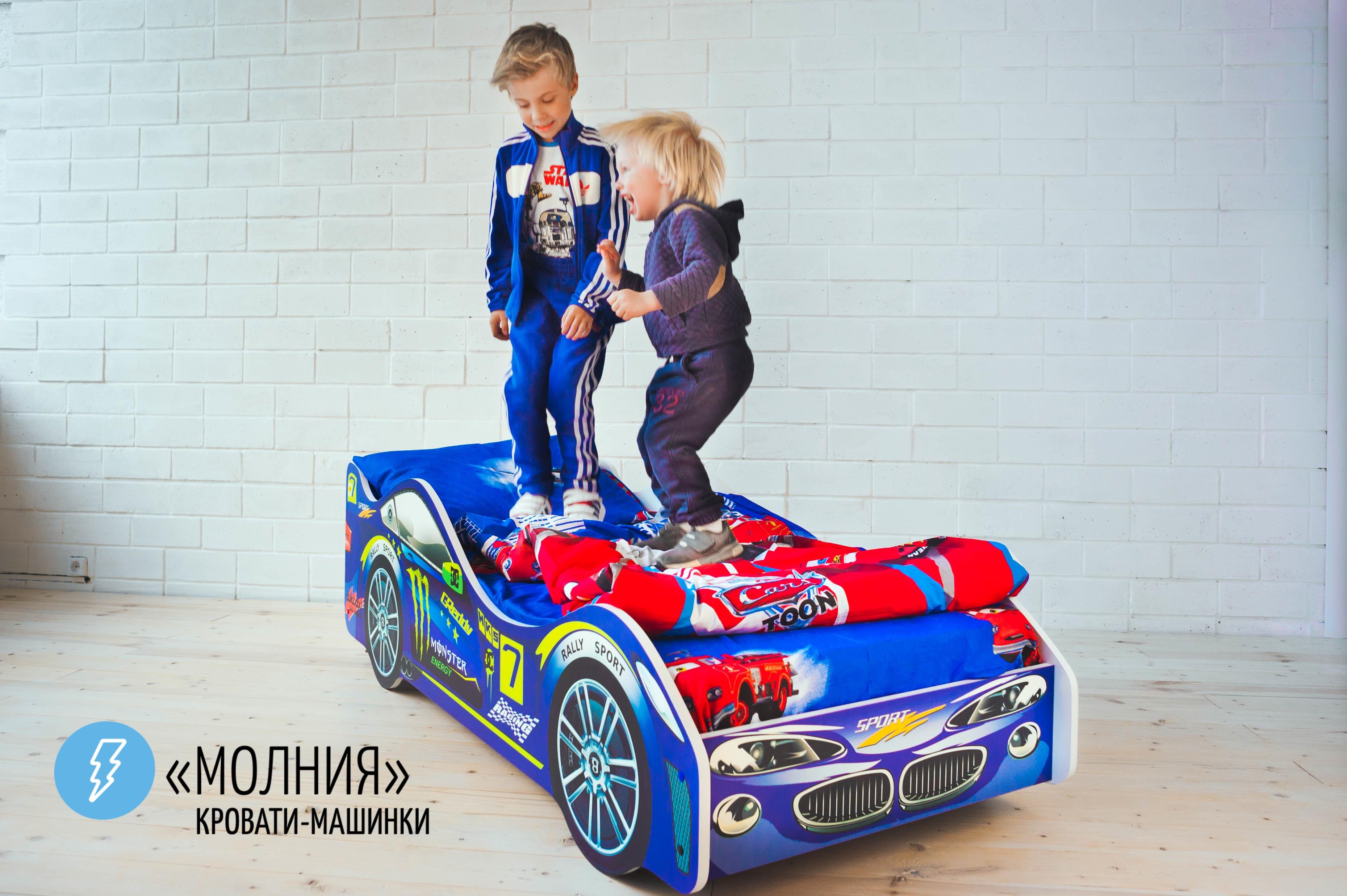 Детская кровать-машина -Молния-4