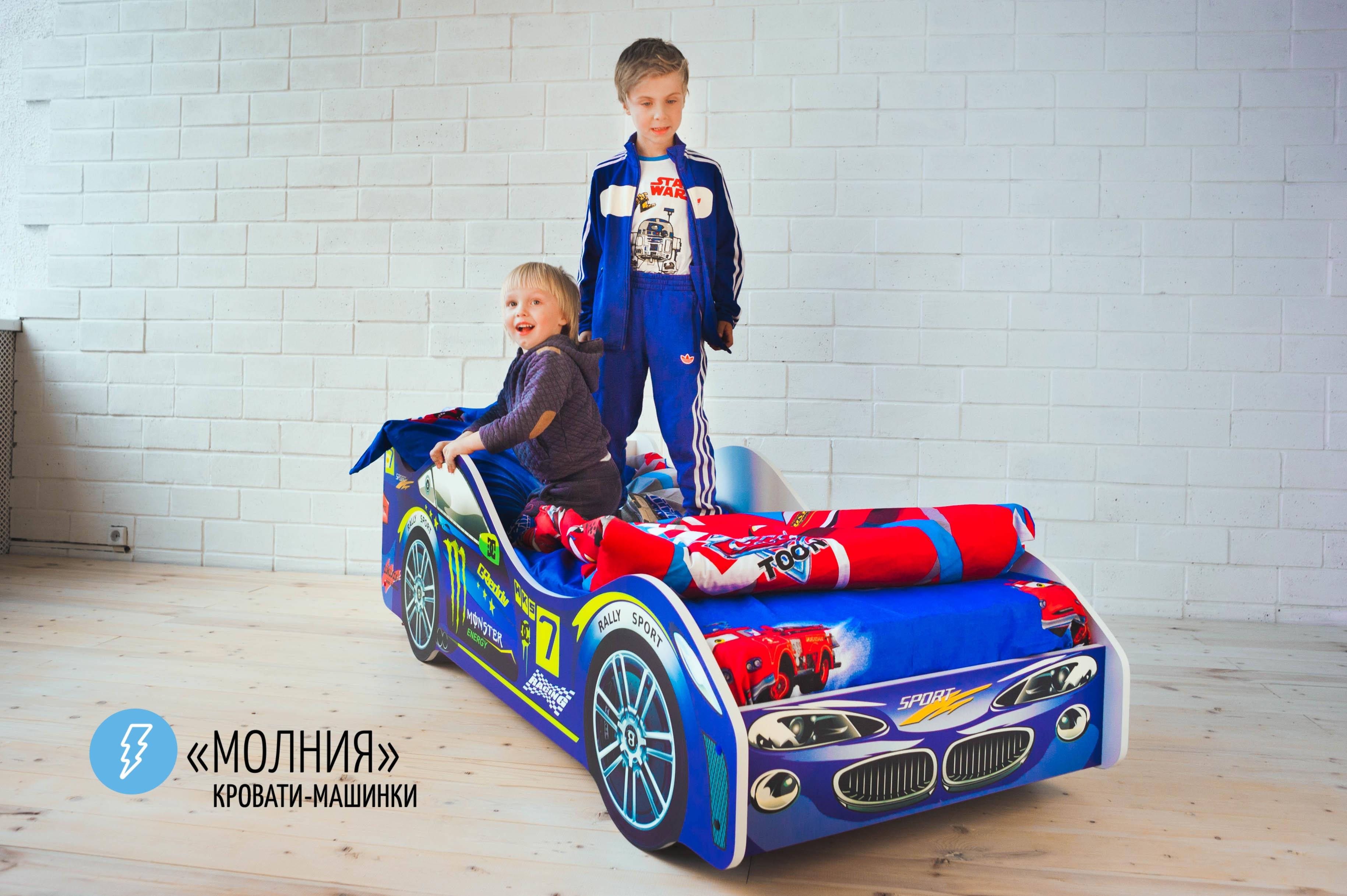 Детская кровать-машина -Молния-5