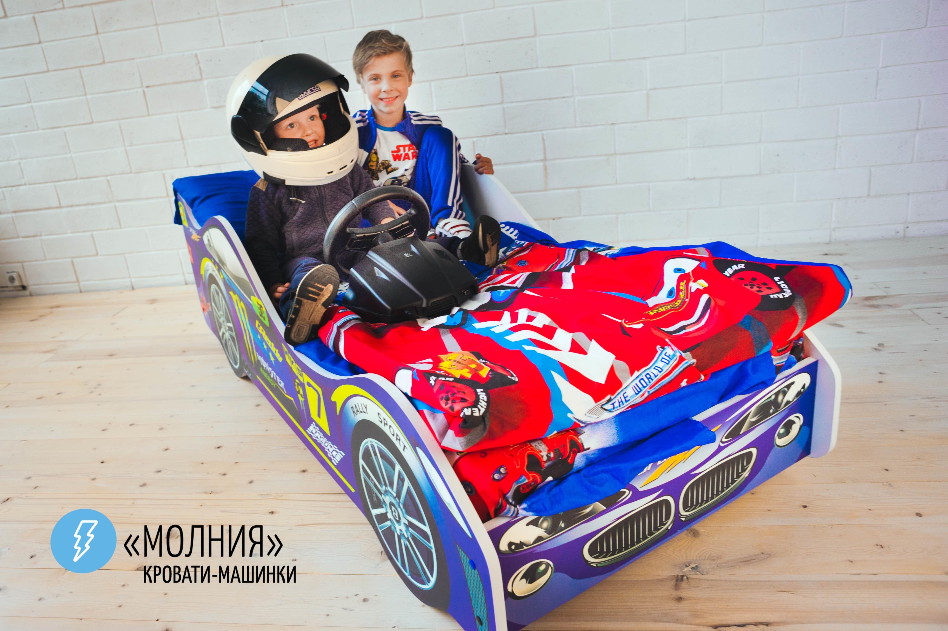 Детская кровать-машина -Молния-6