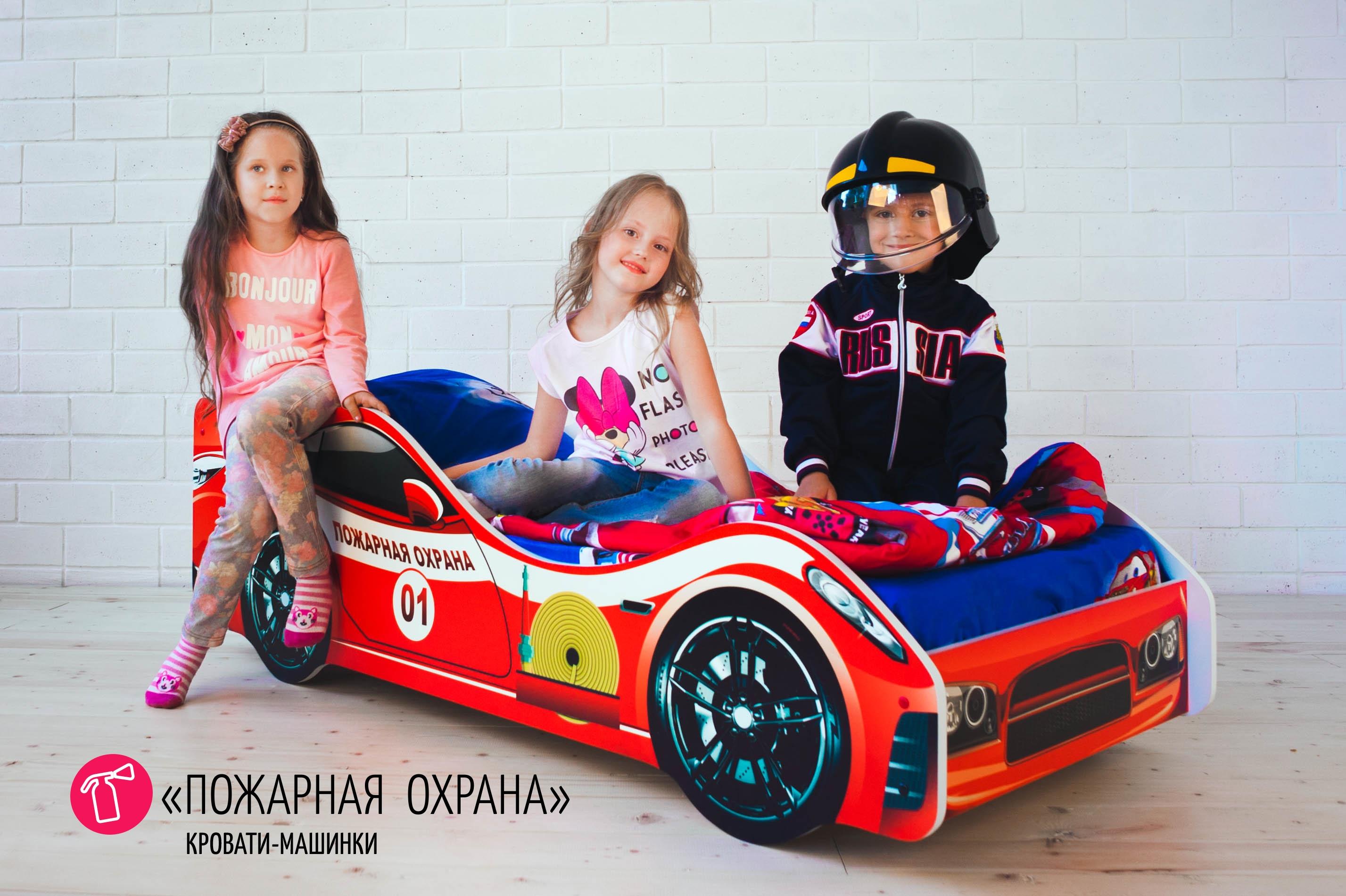 Детская кровать-машина -Пожарная охрана-5