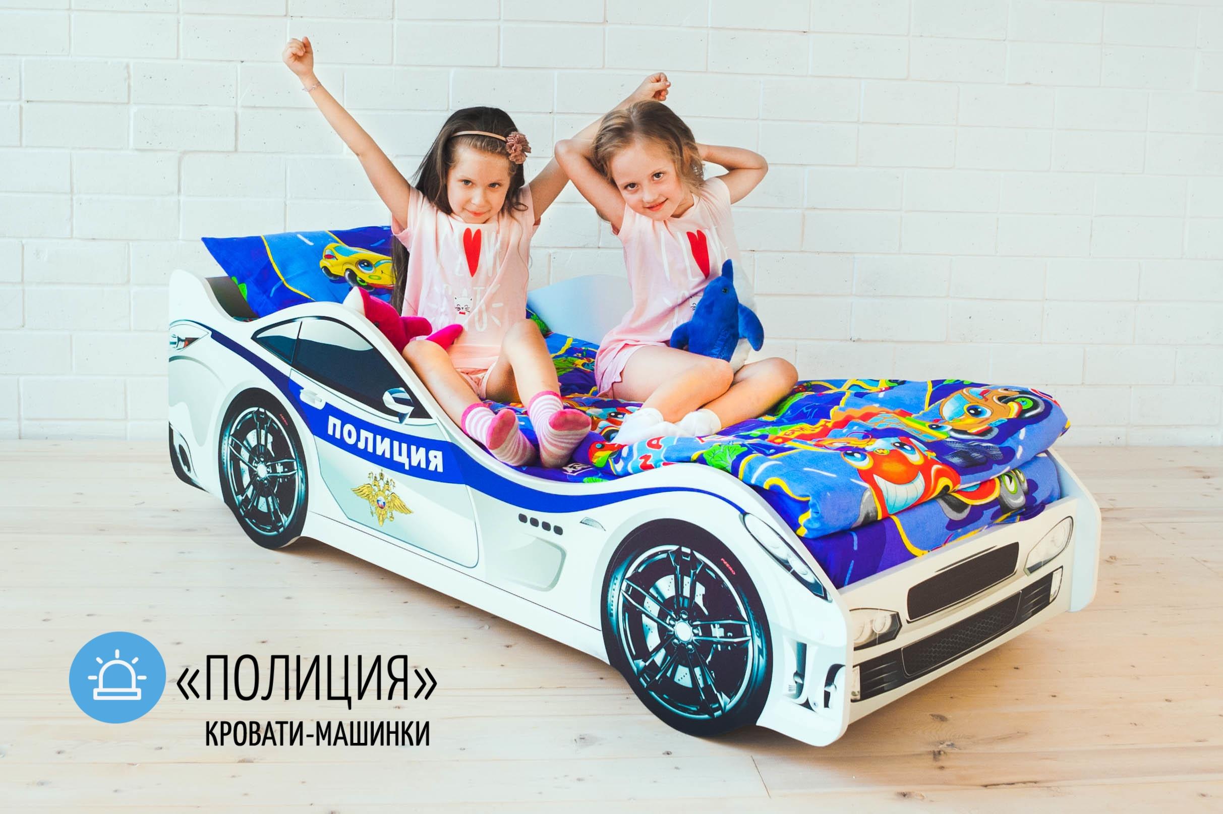Детская кровать-машина -Полиция-4