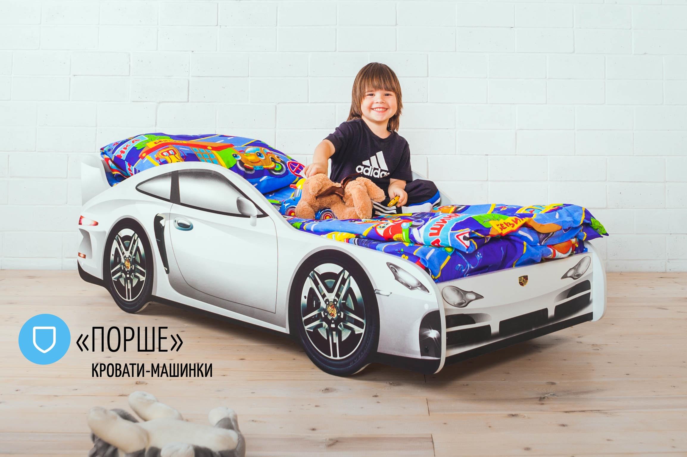 Детская кровать-машина -Порше-9