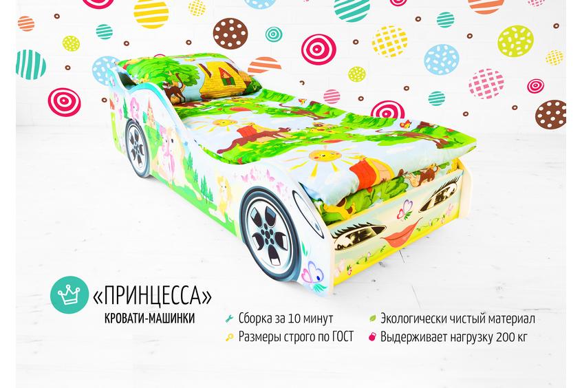 Детская кровать-машина -Принцесса-1