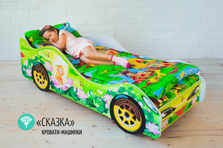 Детская кровать-машина -Сказка-1