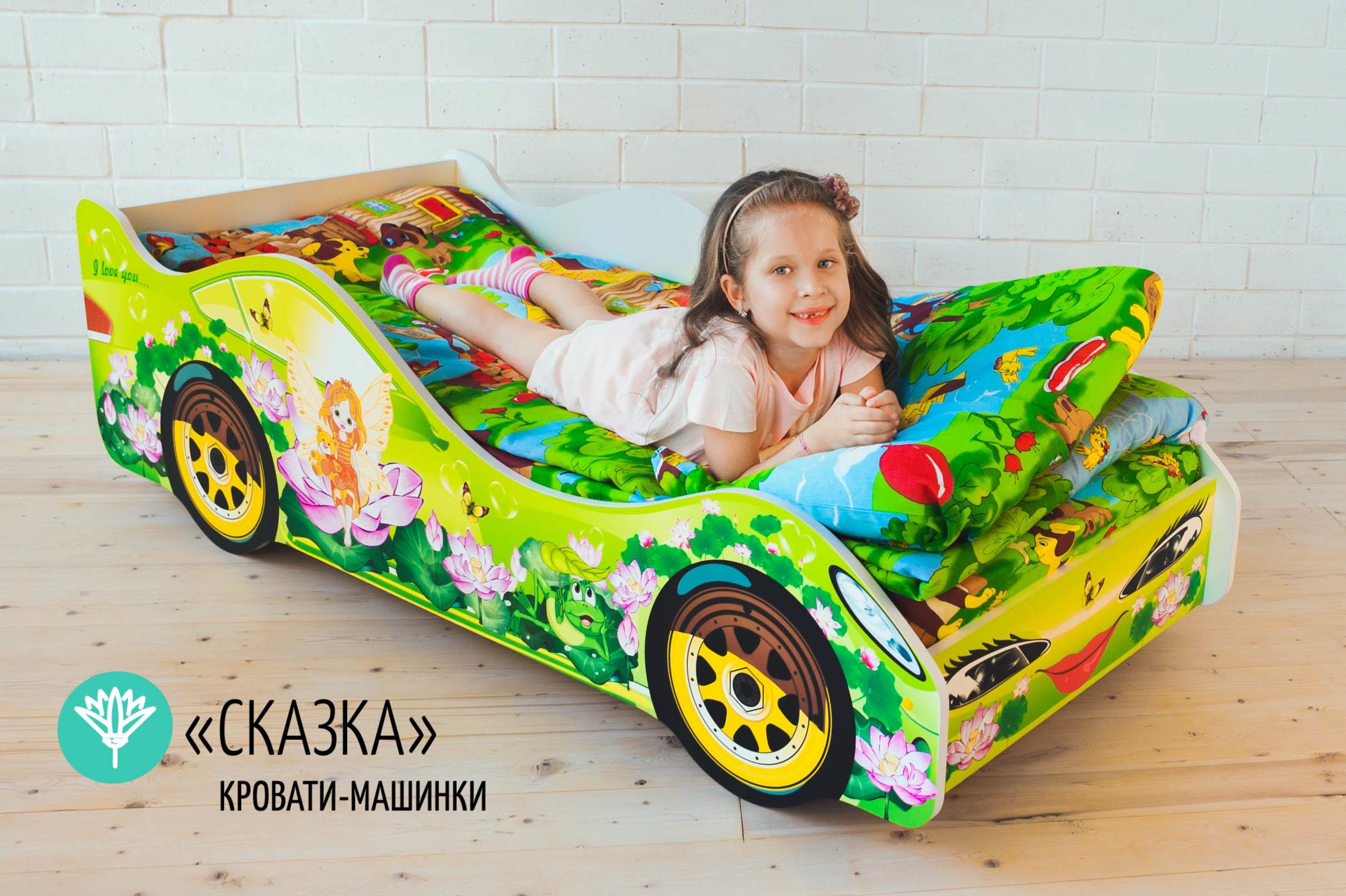 Детская кровать-машина -Сказка-3