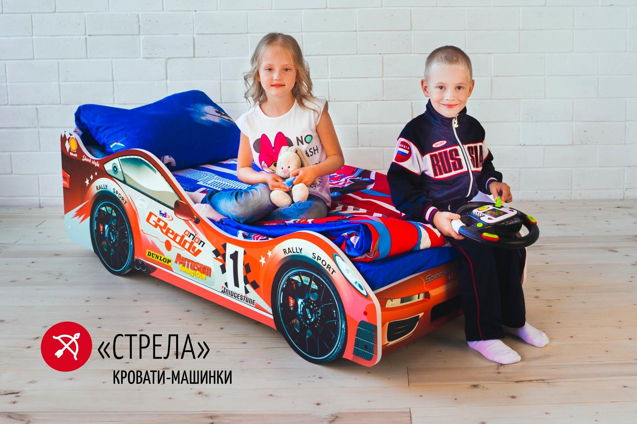 Детская кровать-машина -Стрела-1