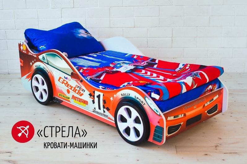 Детская кровать-машина -Стрела-2