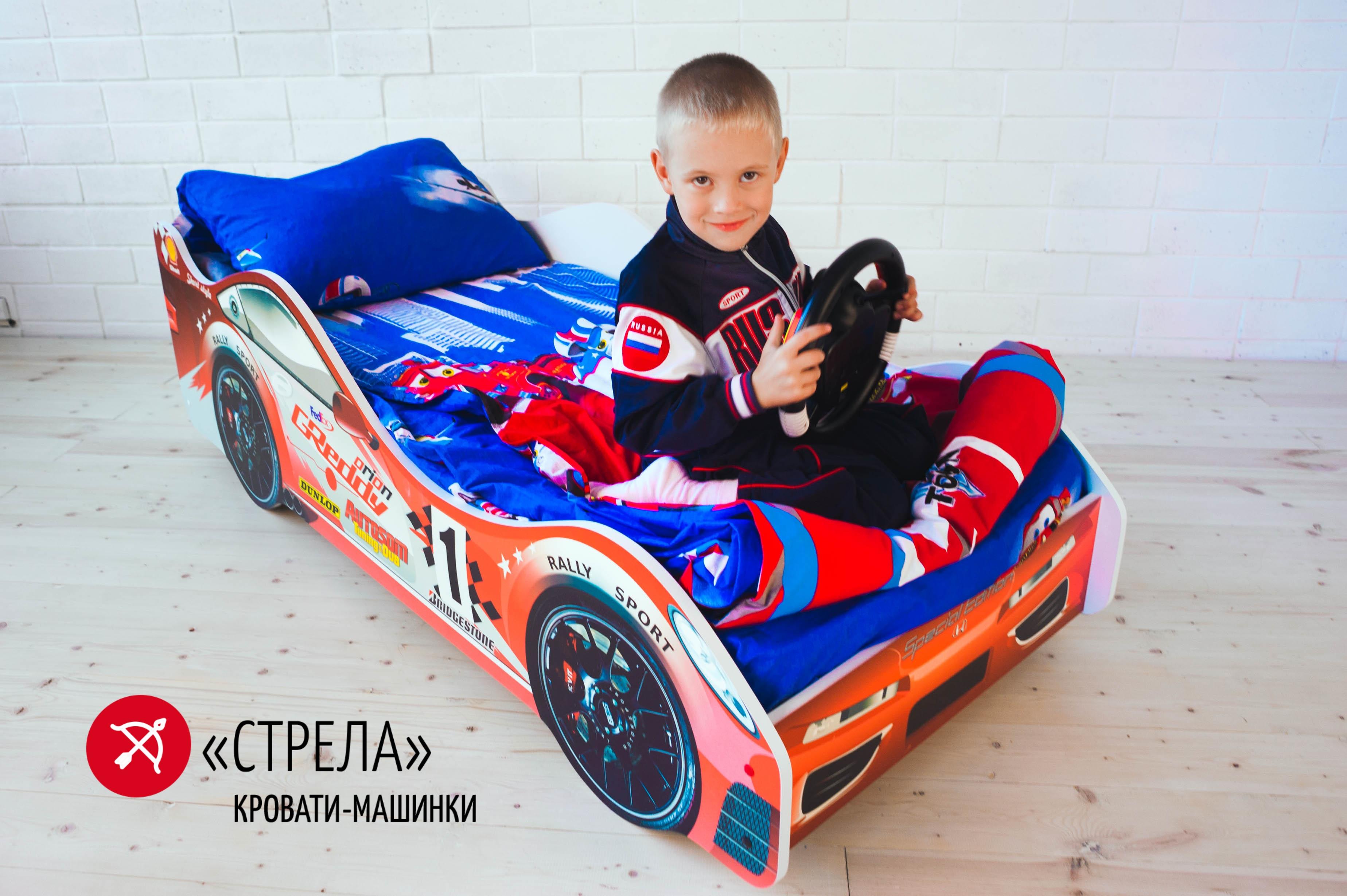 Детская кровать-машина -Стрела-3