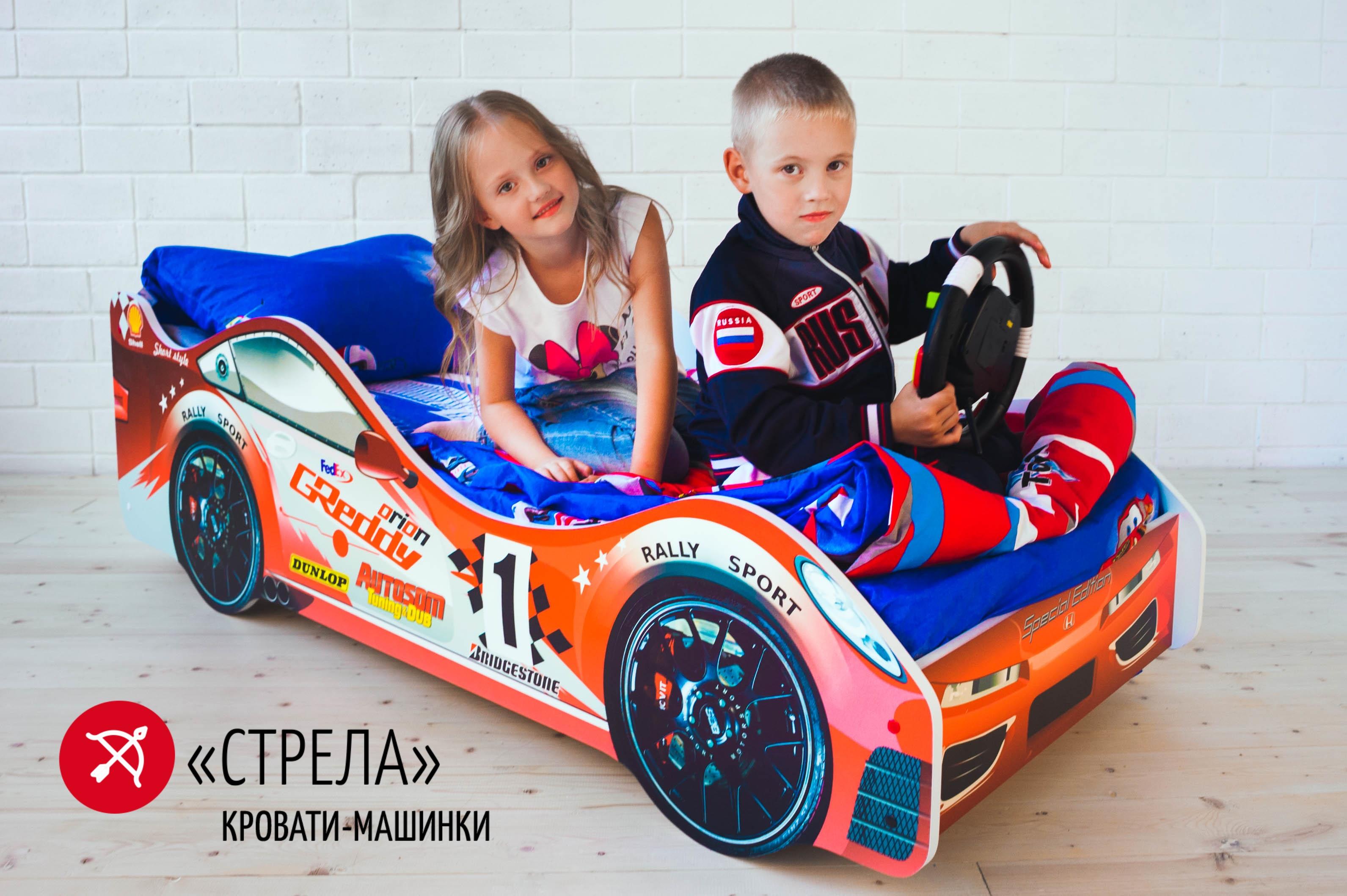 Детская кровать-машина -Стрела-5