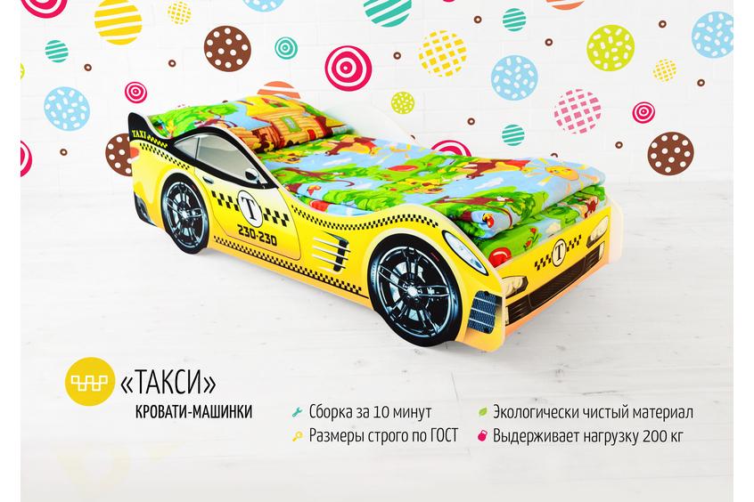 Детская кровать-машина -Такси-1