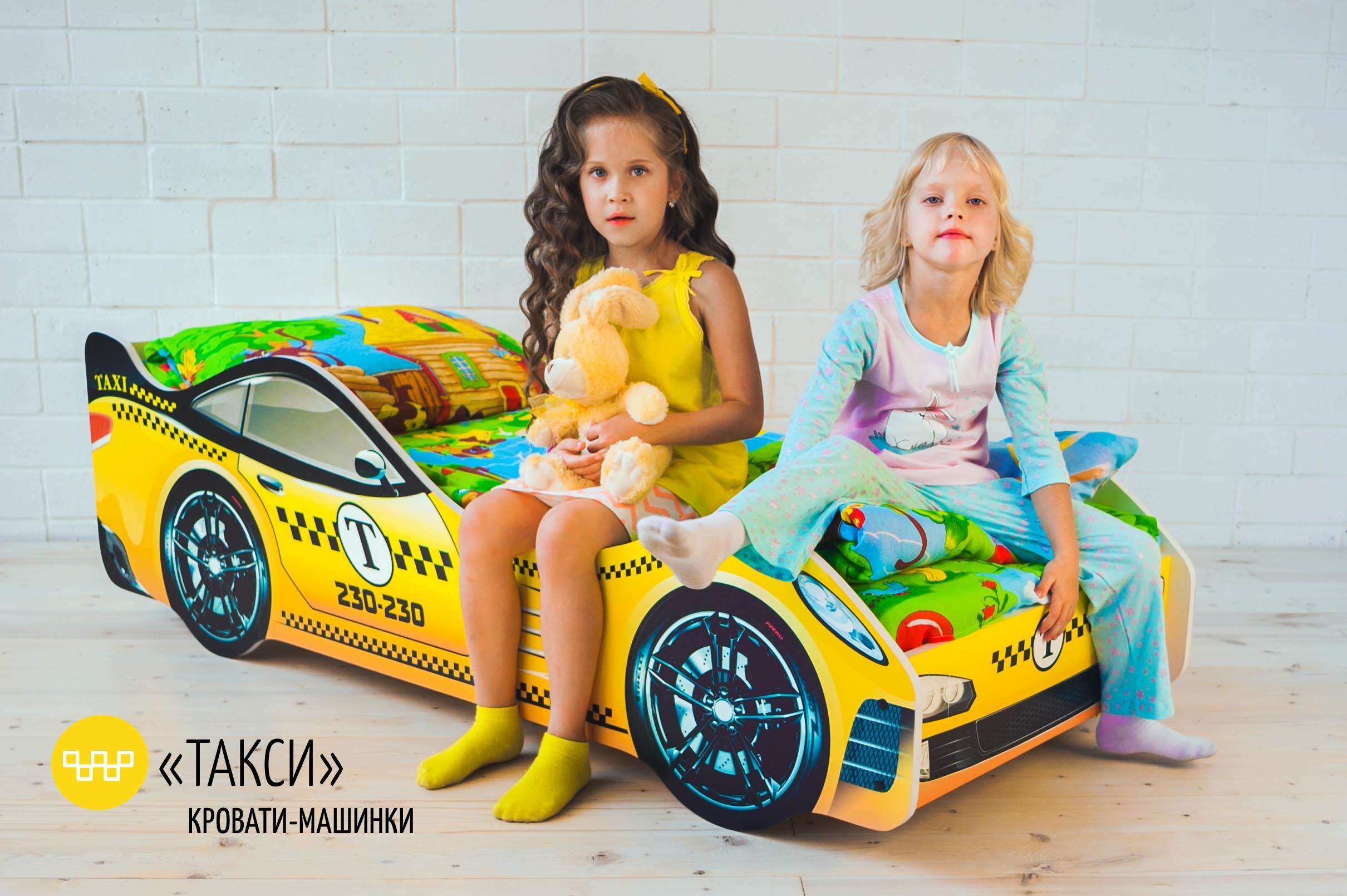 Детская кровать-машина -Такси-2