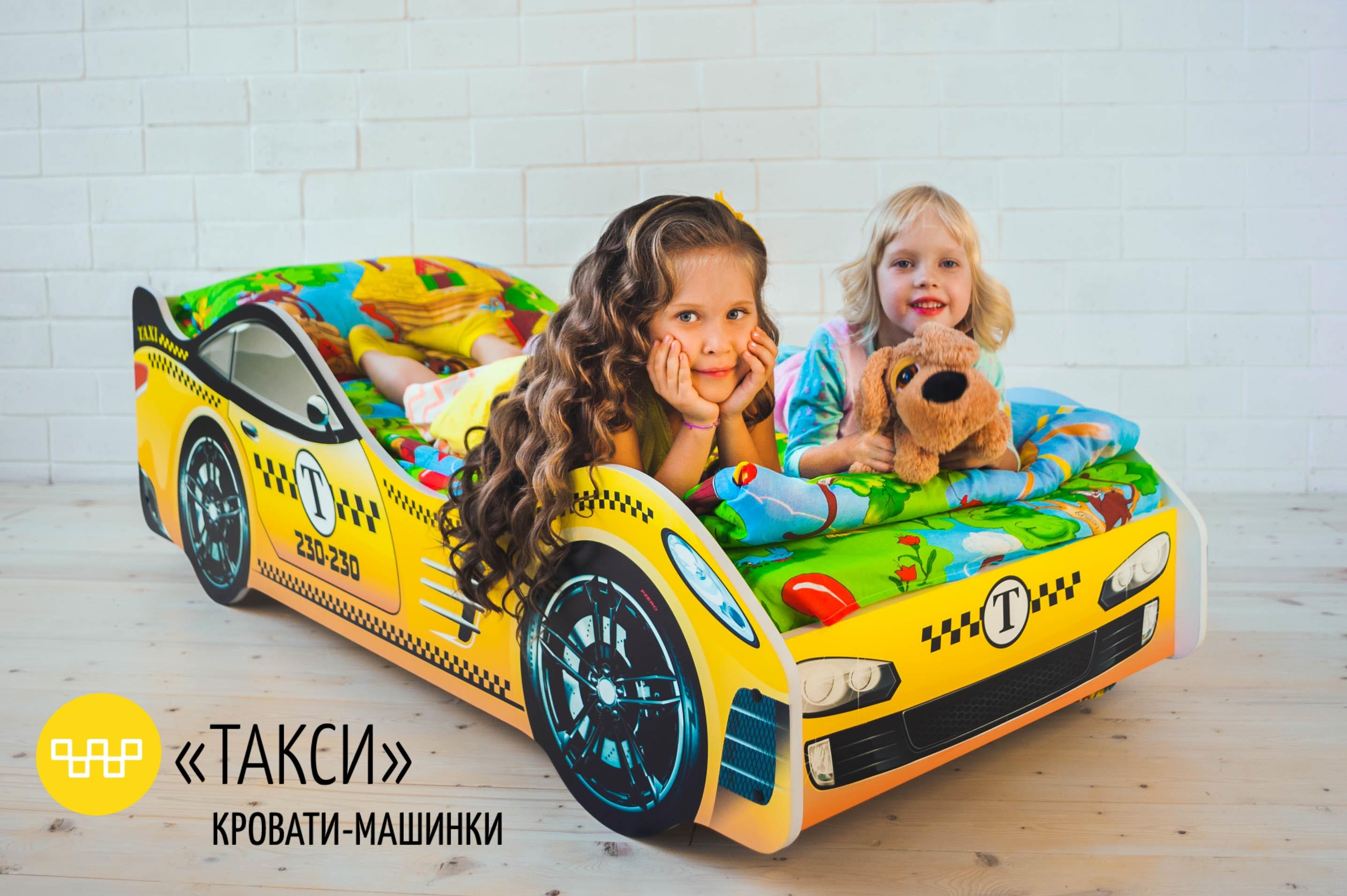 Детская кровать-машина -Такси-5
