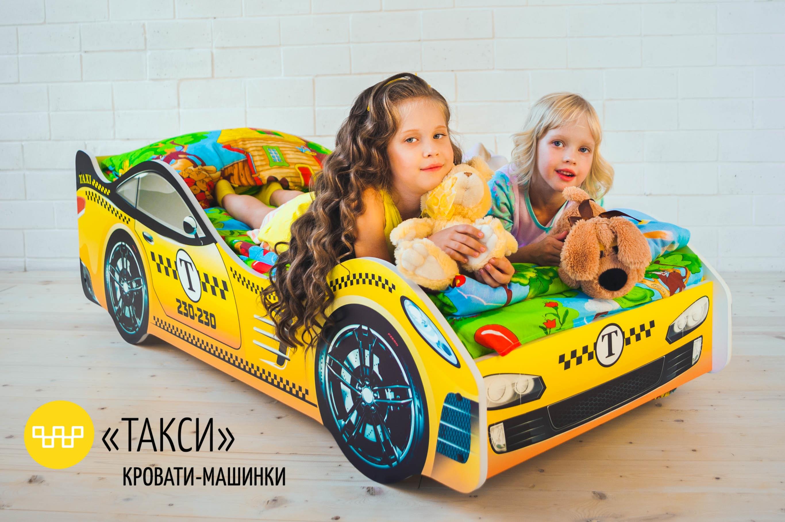 Детская кровать-машина -Такси-6